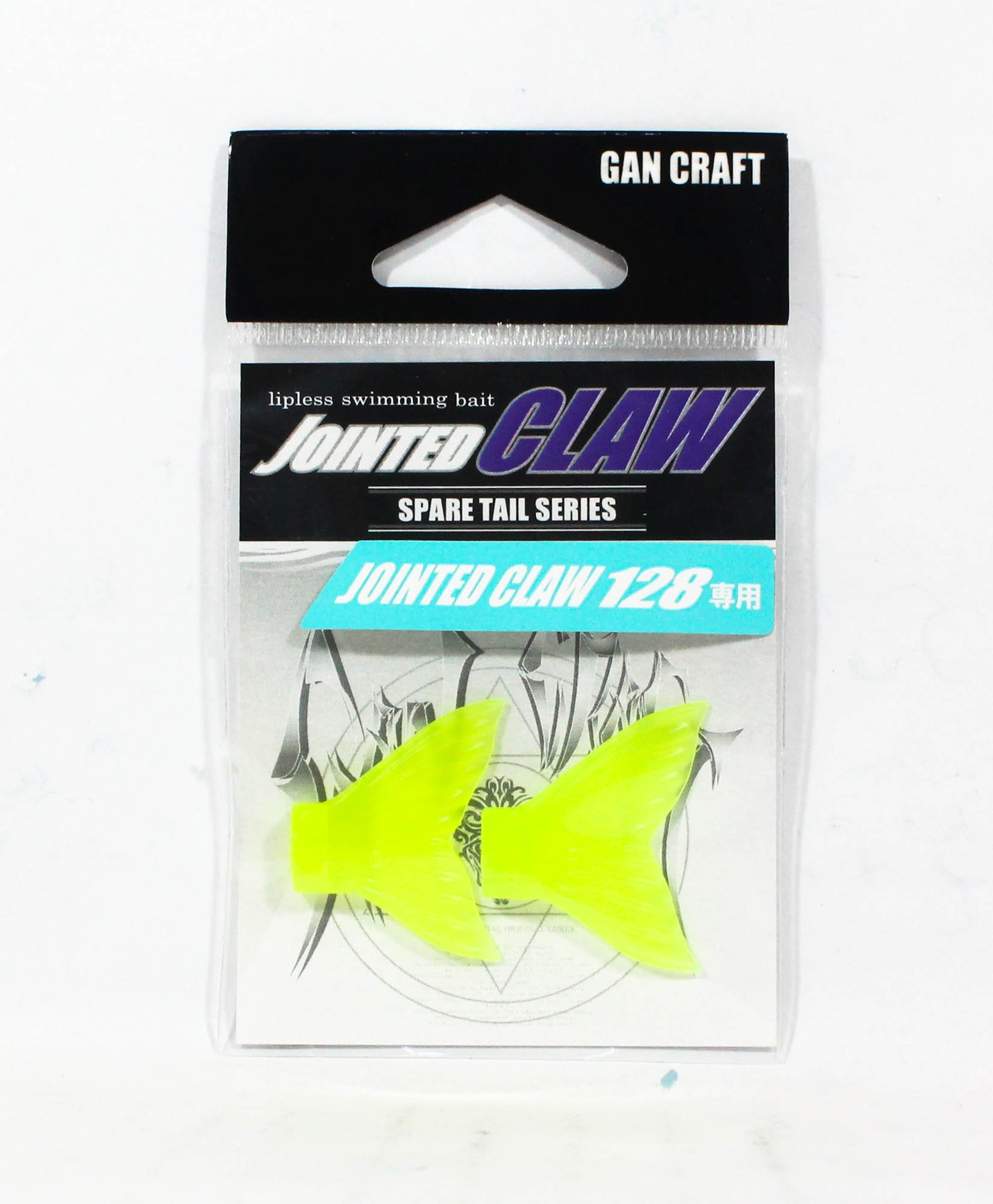 Gan Craft Jointed Claw 128 Spare Tail Normal 04 (1530)