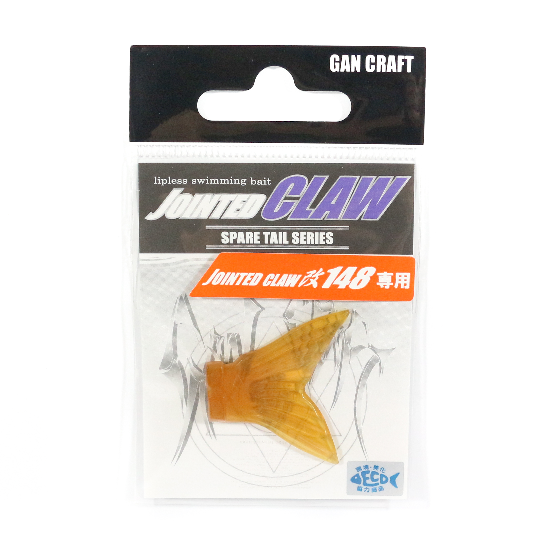Gan Craft Jointed Claw 148 Spare Tail Normal 03 (2174)