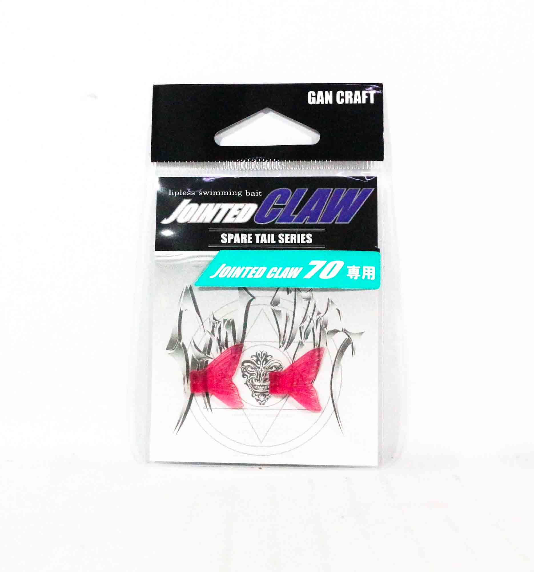 Gan Craft Jointed Claw 70 Spare Tail 05 (7273)