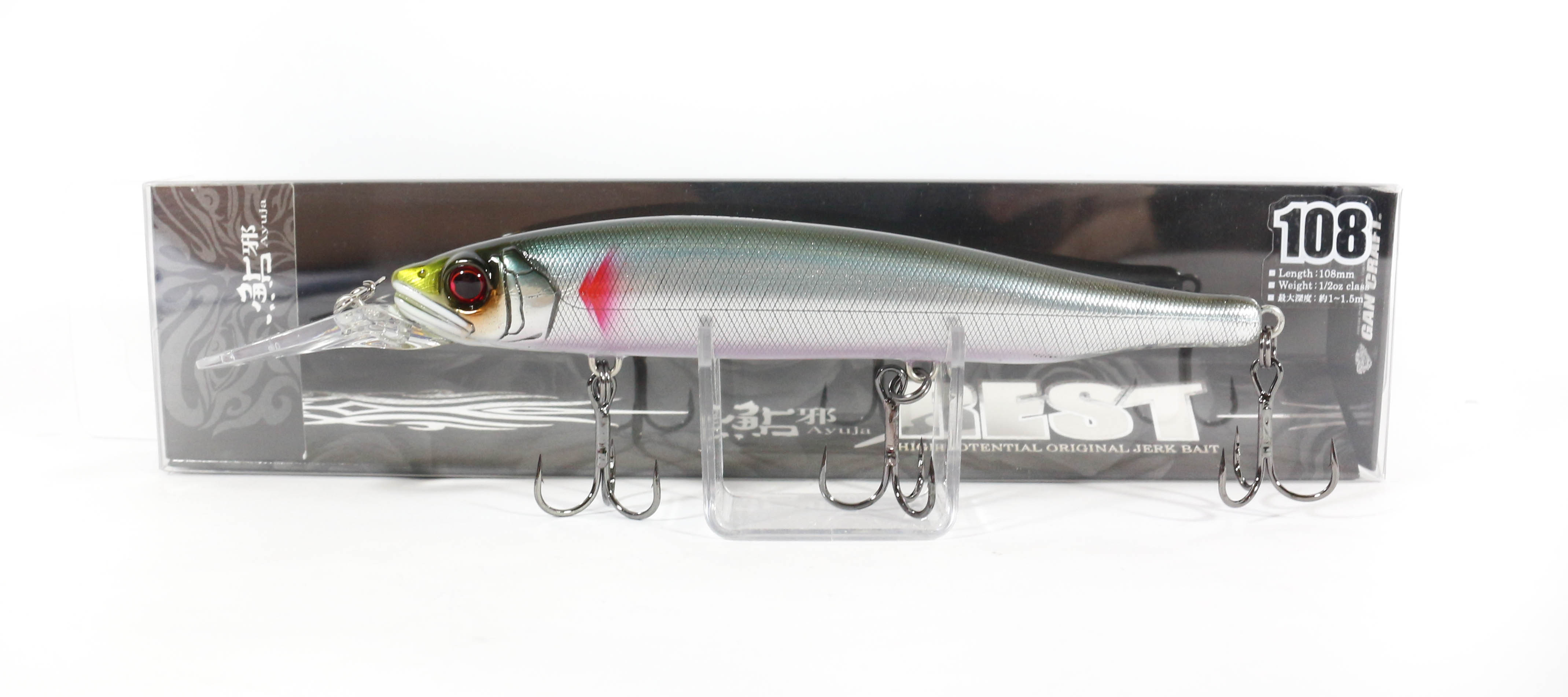 Gan Craft Ayuja Rest 108 Slow Floating Lure 02 (7940)