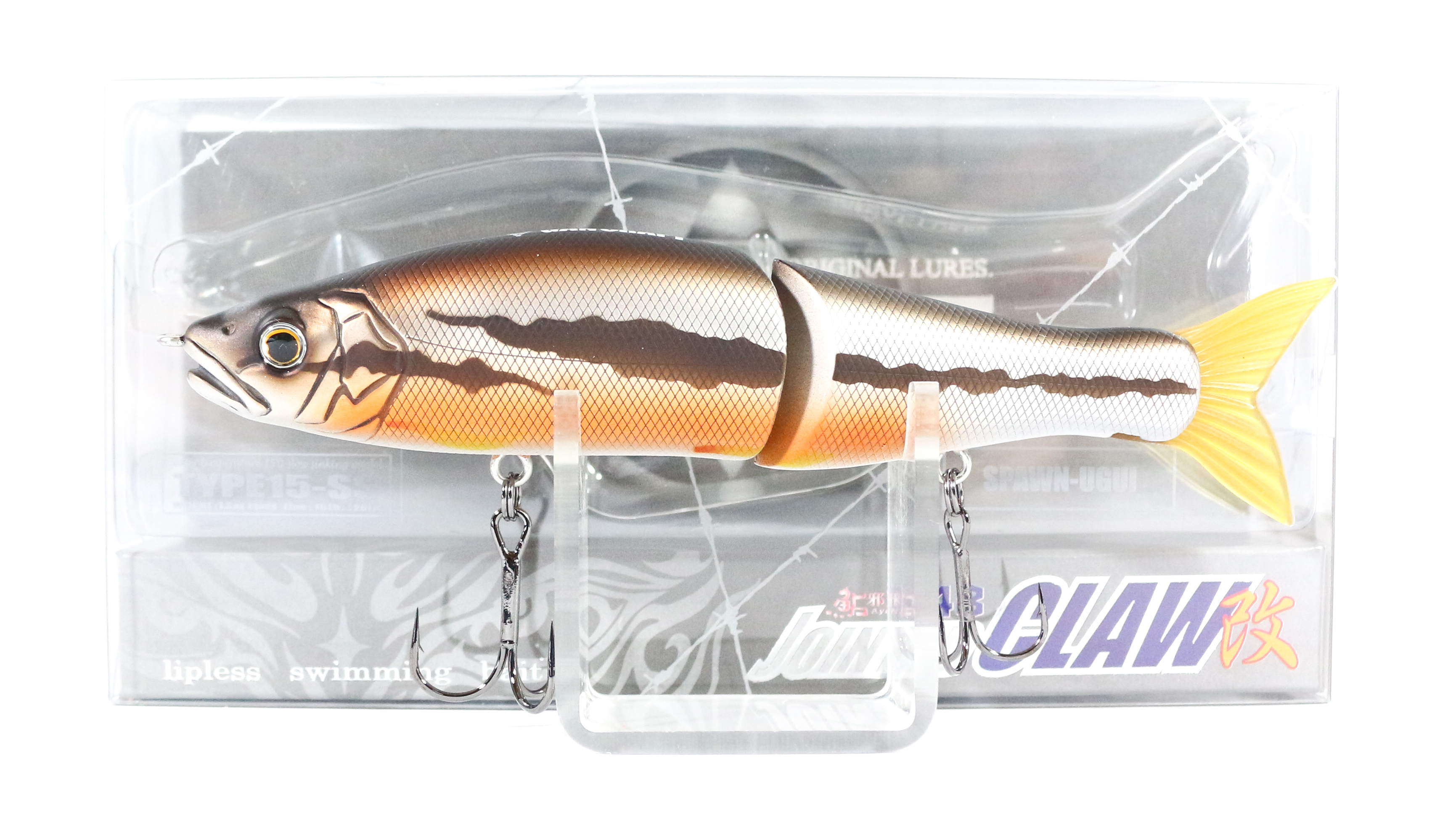 Gan Craft Jointed Claw 148 15-SS Slow Sinking Jointed Lure 12 (0491)