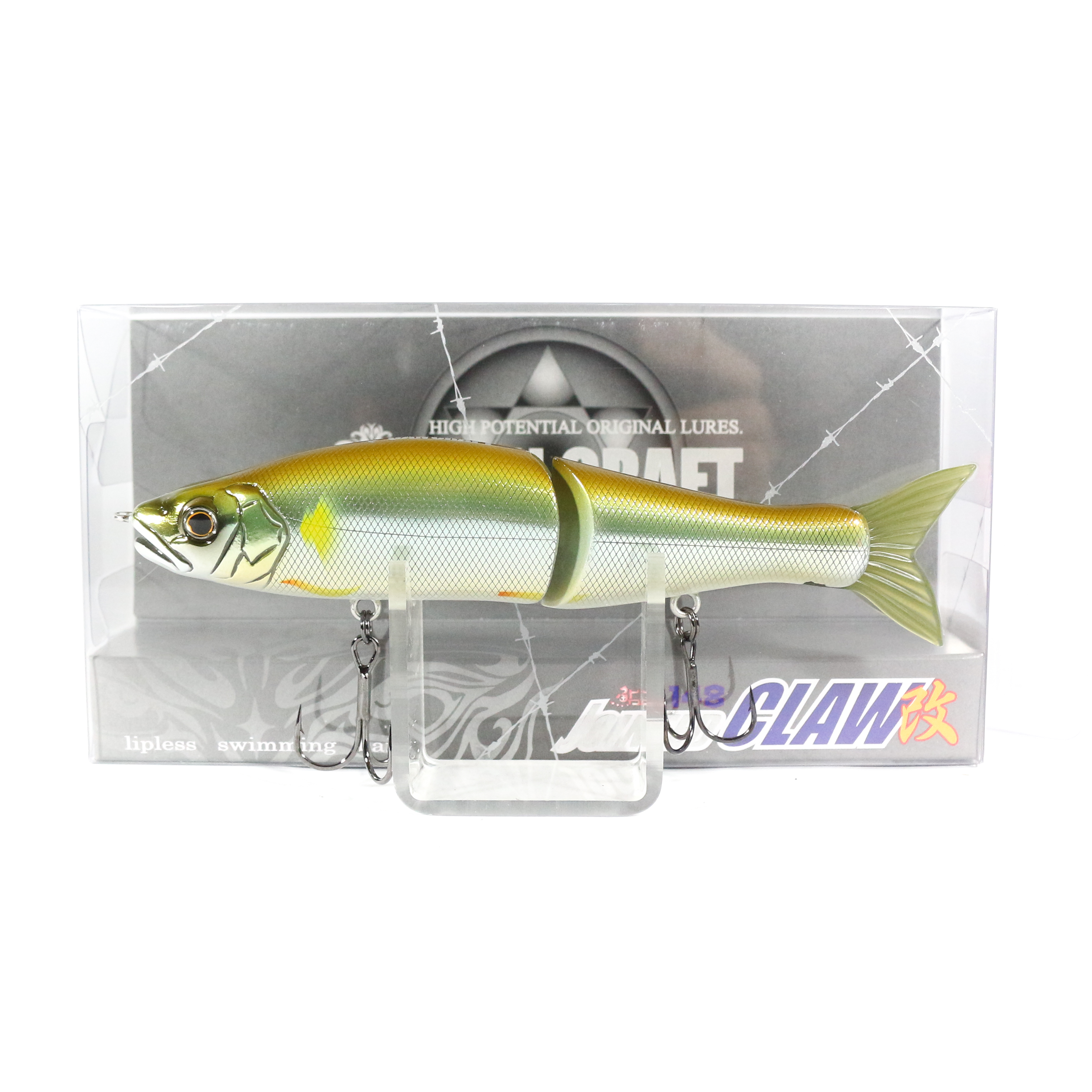 Gan Craft Jointed Claw 148 15-SS Slow Sinking Jointed Lure 15 (0576)