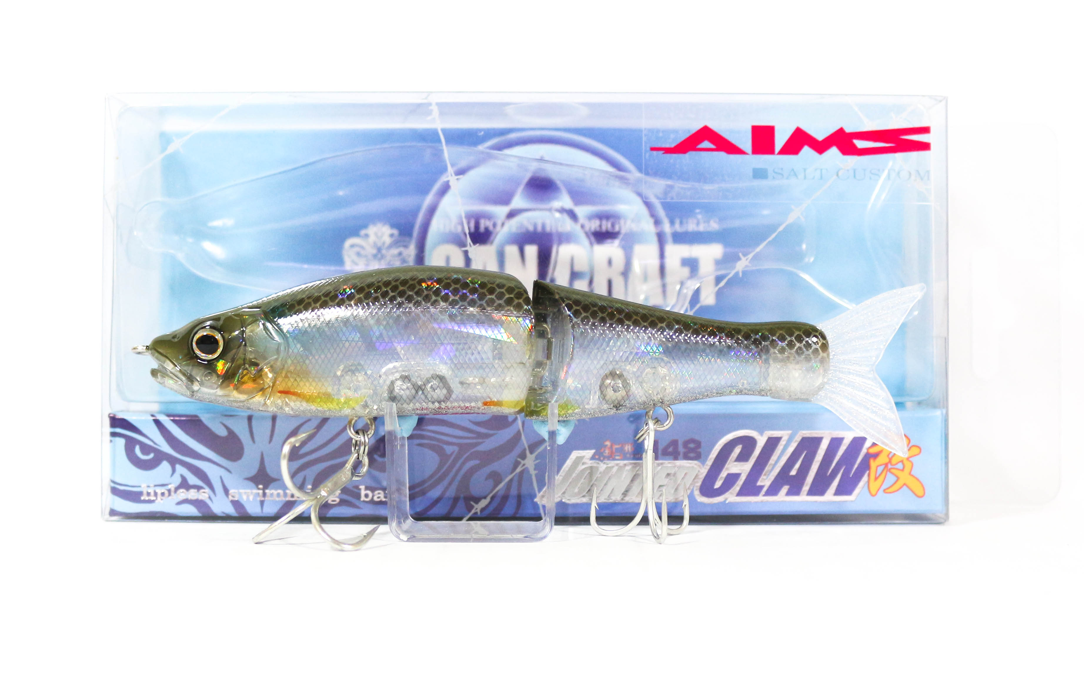 Gan Craft Jointed Claw 148S Salt Floating Jointed Lure AS-08 (0083)