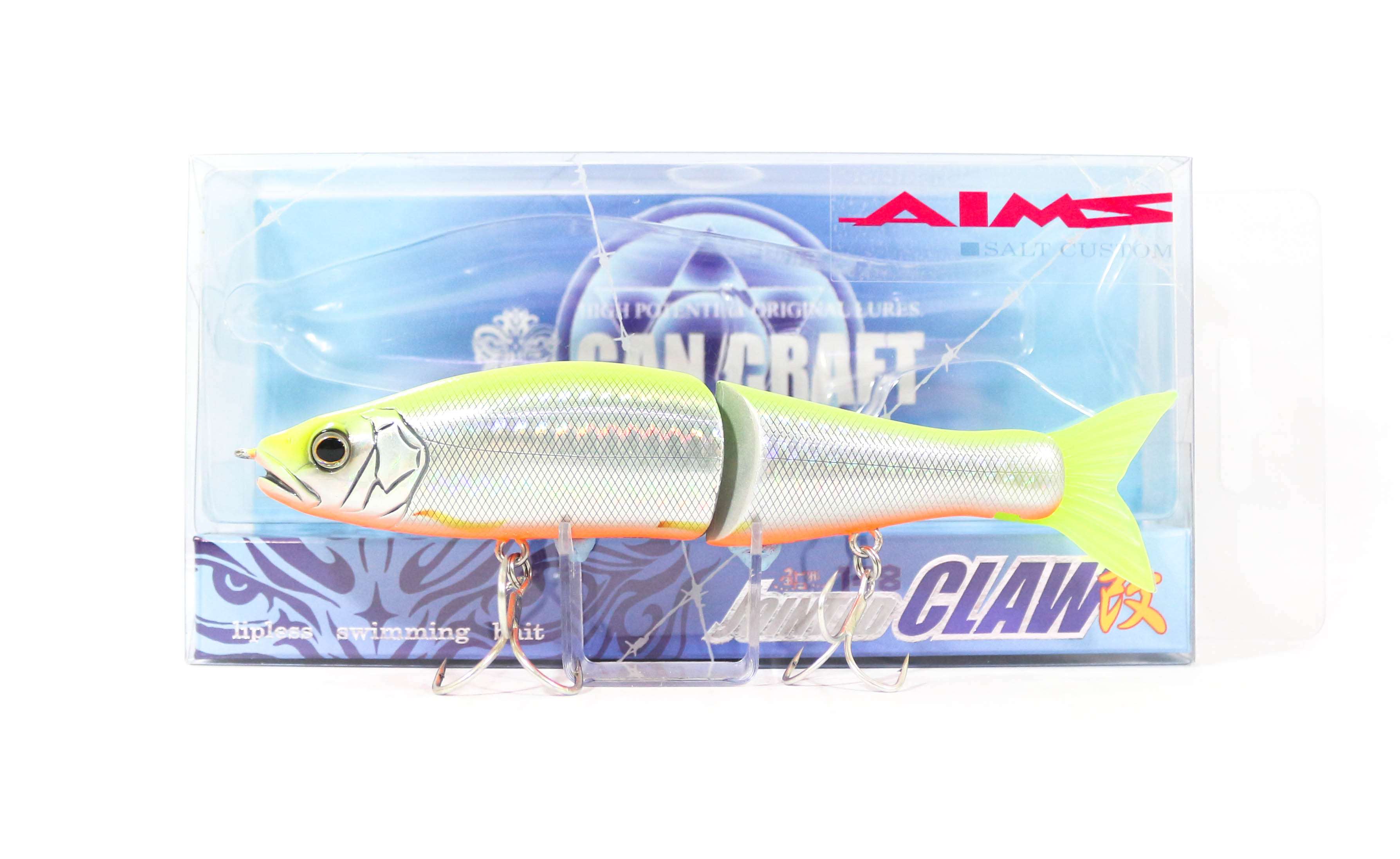 Gan Craft Jointed Claw 148S Salt Floating Jointed Lure AS-10 (0106)