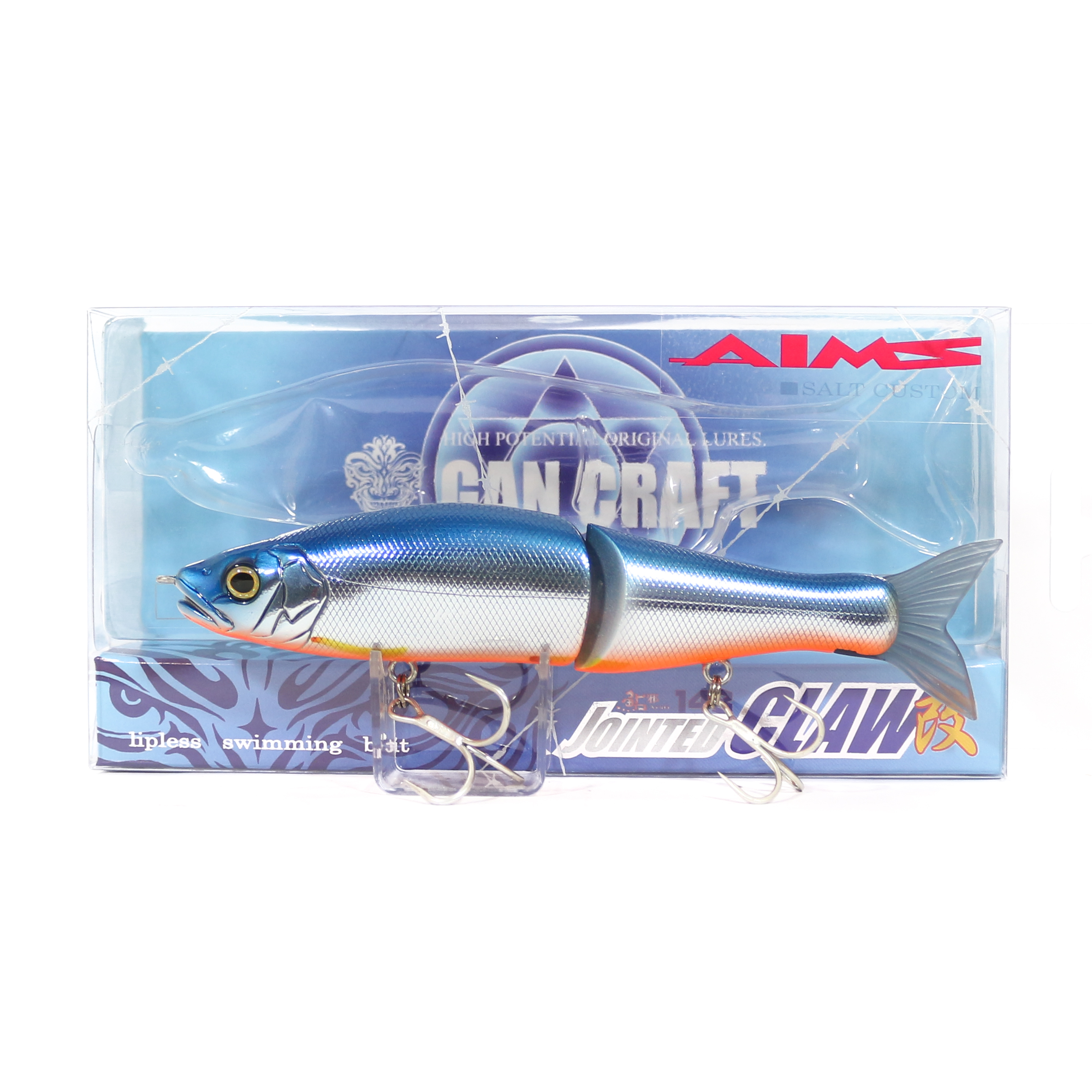 Gan Craft Jointed Claw 148S Salt Slow Sinking Jointed Lure AS-04 (0199)