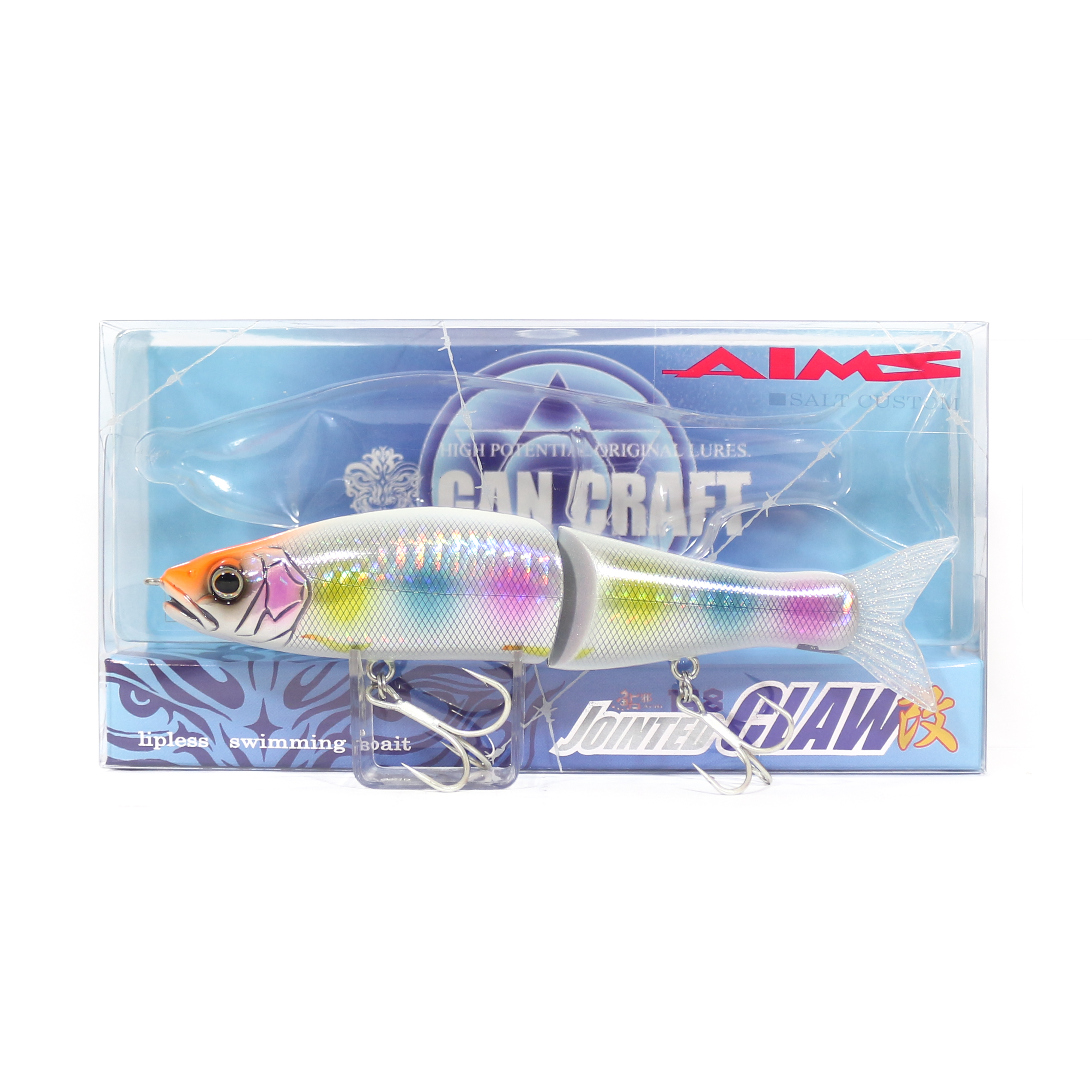 Gan Craft Jointed Claw 148S Salt Slow Sinking Jointed Lure AS-11 (0267)