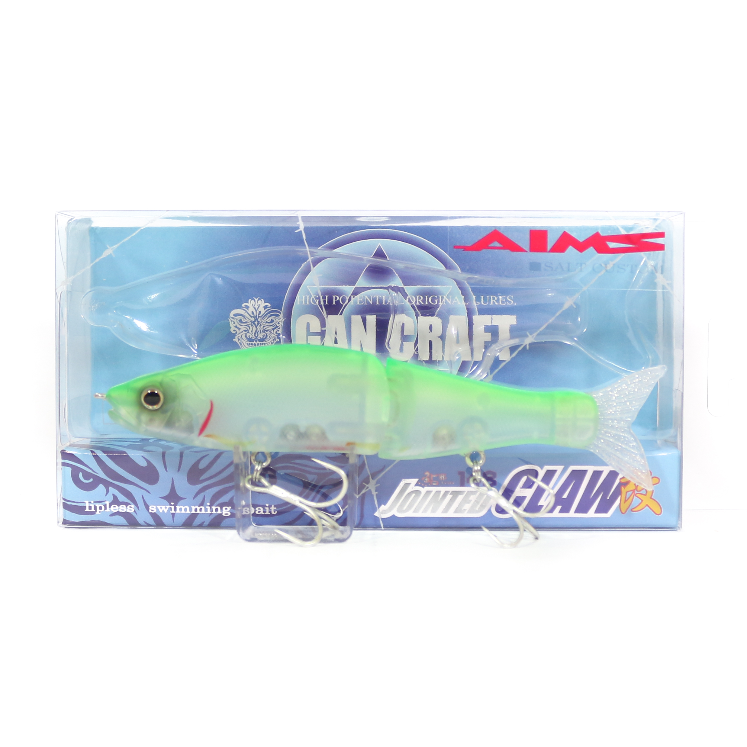 Gan Craft Jointed Claw 148S Salt Slow Sinking Jointed Lure AS-13 (0281)