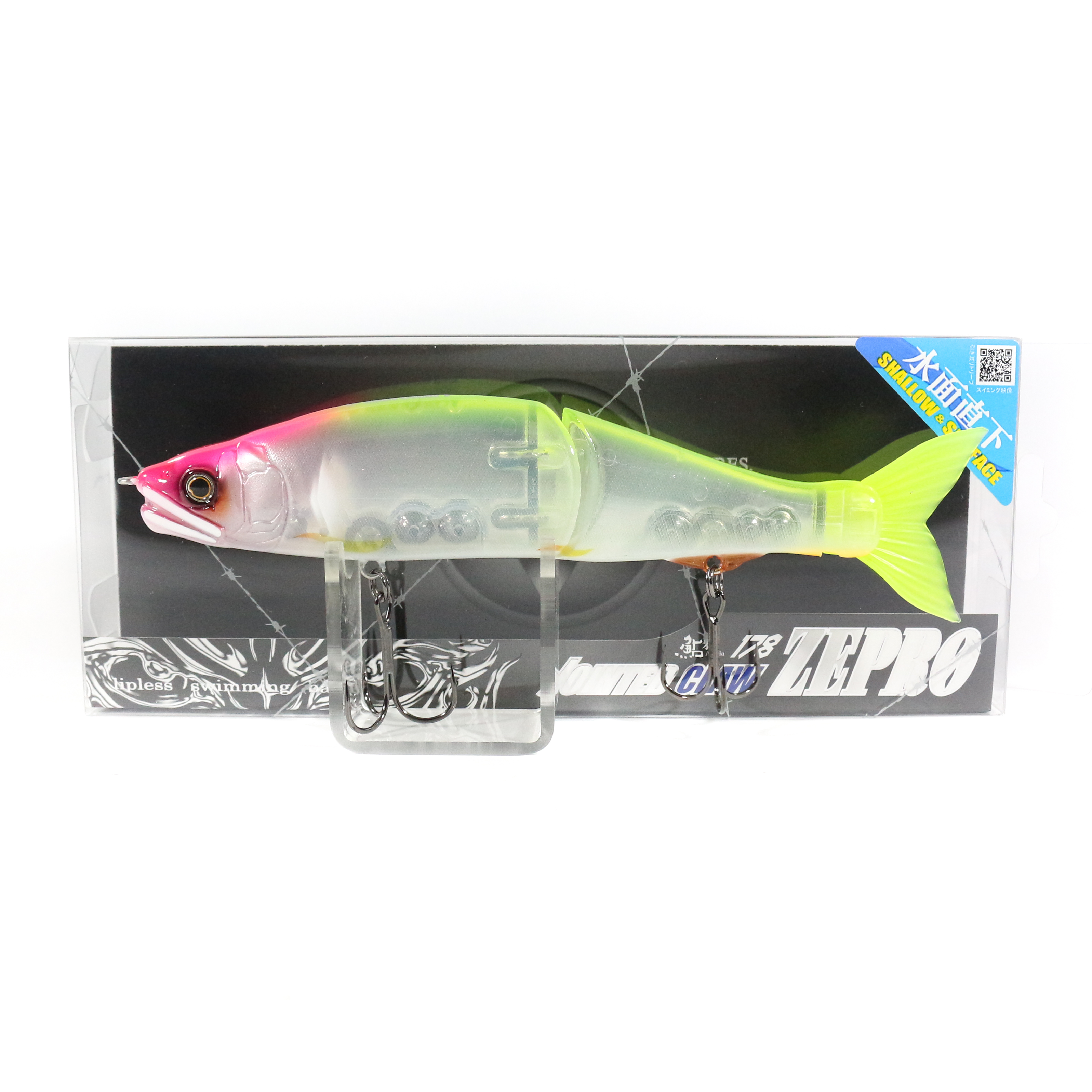 Gan Craft Jointed Claw 178 Zepro Neutral Suspend Jointed Lure 07 (4993)