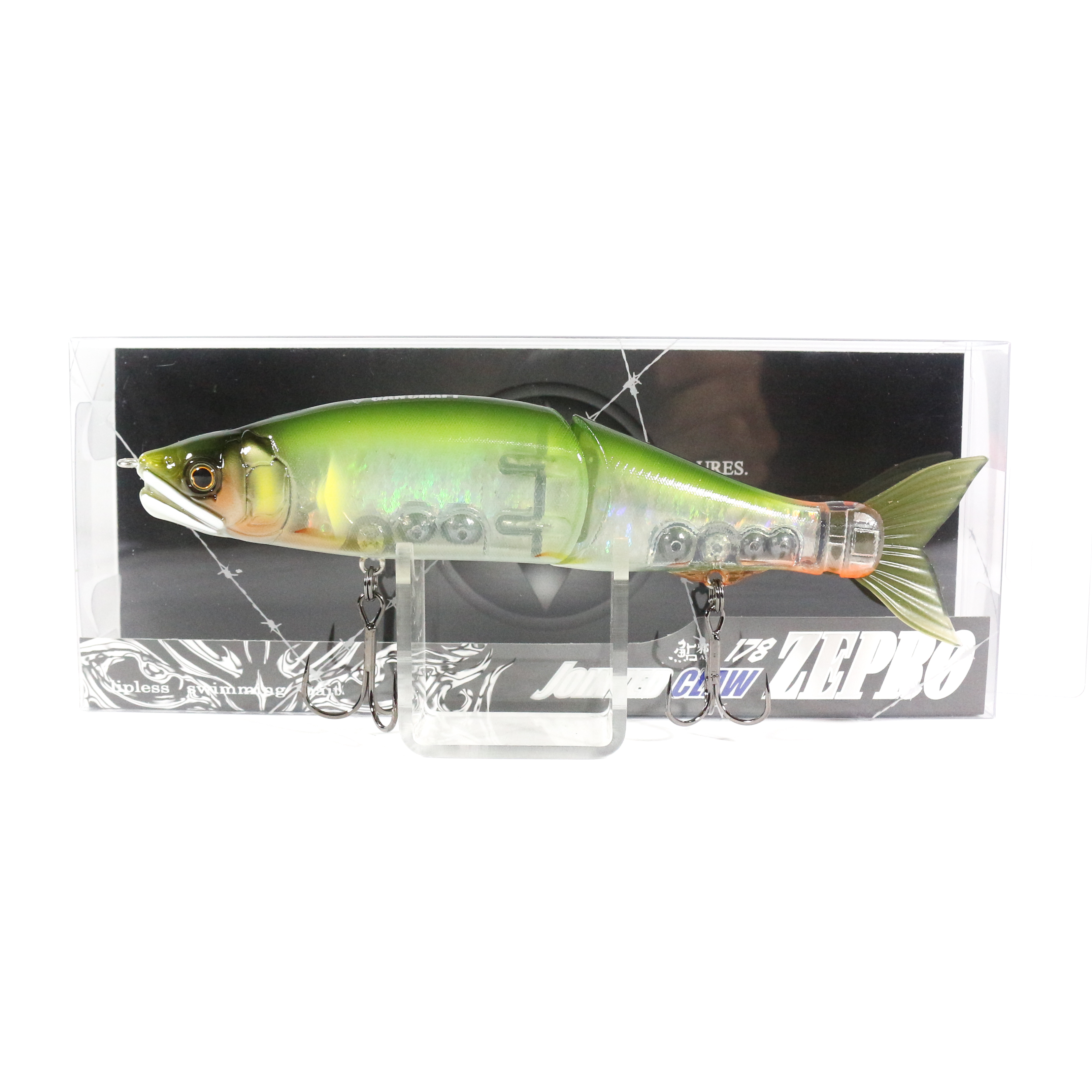 Gan Craft Jointed Claw 178 Zepro Neutral Suspend Jointed Lure 08 (5006)