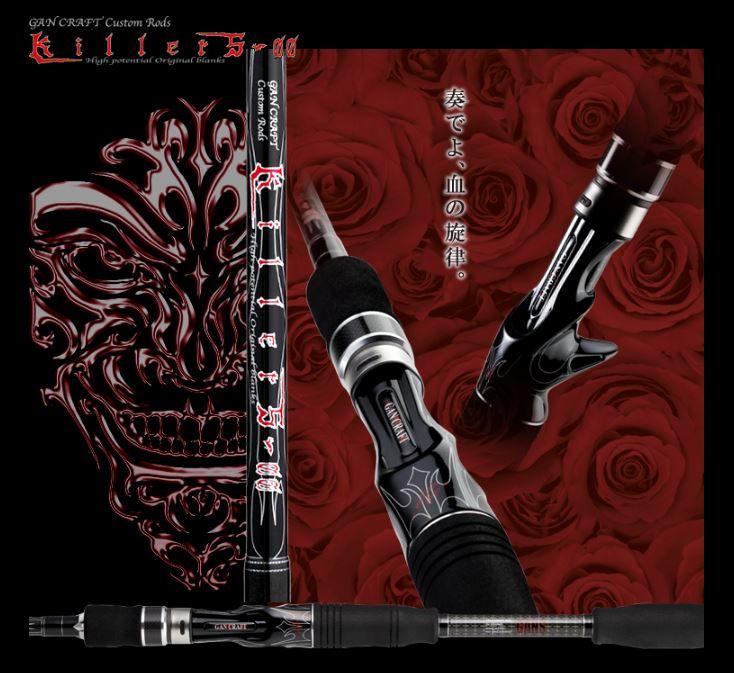 Gan Craft Rod Baitcast Killers-00 KG-004-760MH