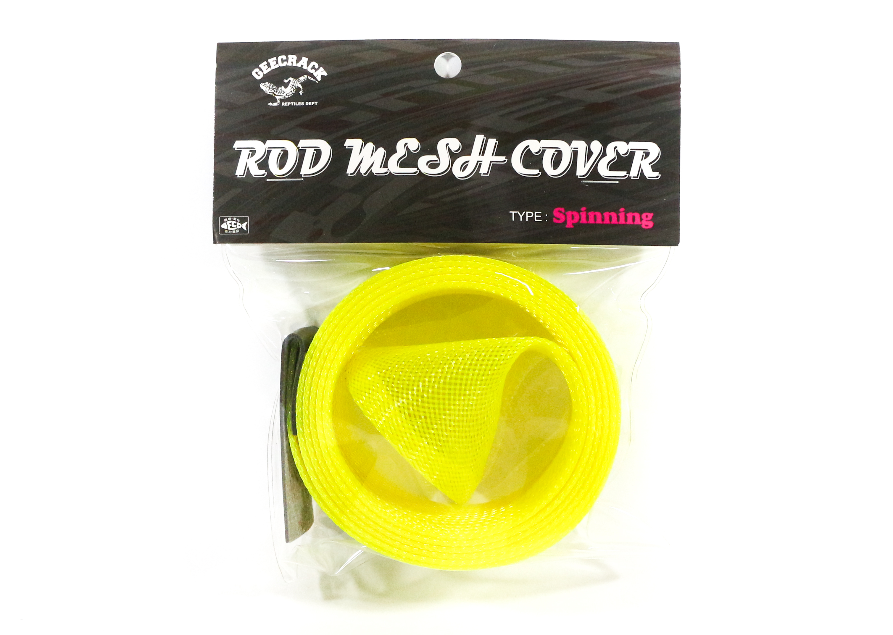 Sale Gee Crack GEE 717 Rod Mesh Cover Spinning 170 x 4 cm Yellow (1523)