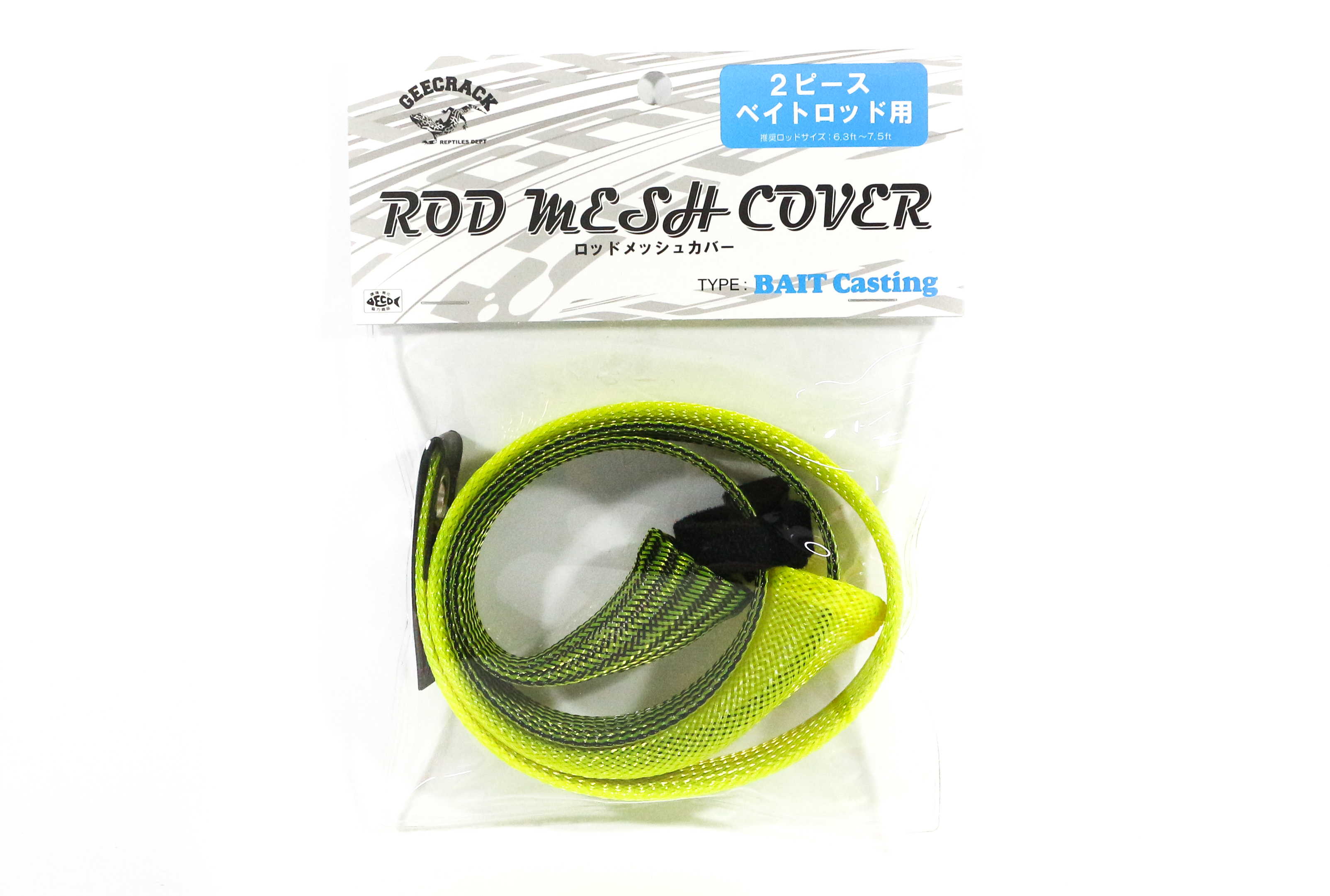 Sale Gee Crack GEE 7172 Rod Mesh Cover Baitcast 2 Piece 102 - 40 ,35 cm Y (5193)