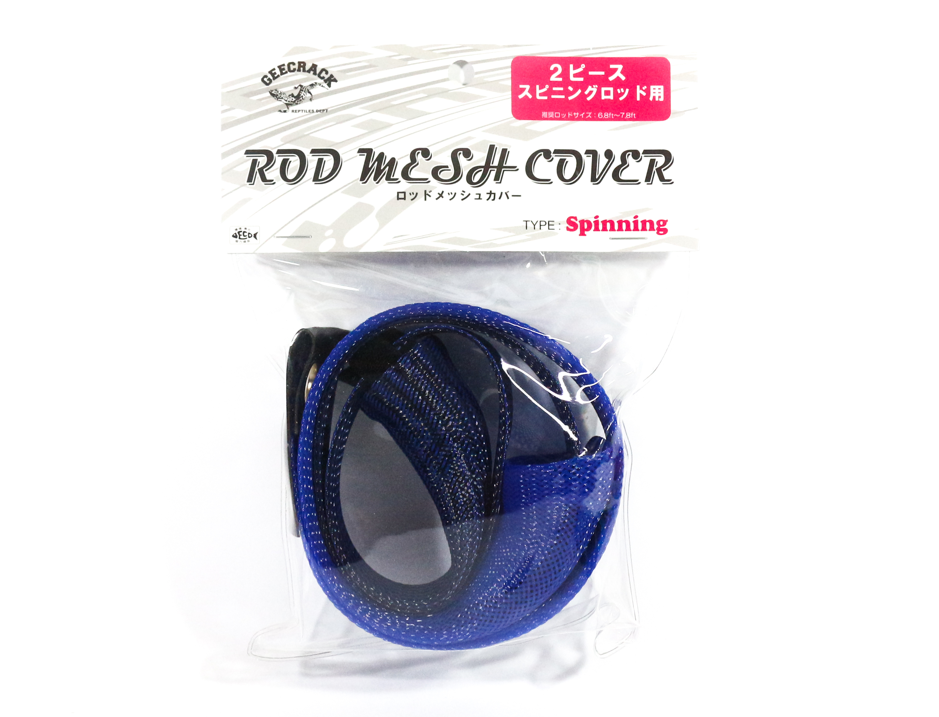 Sale Gee Crack GEE 7172 Rod Mesh Cover Spin 2 Piece 110 - 60 , 40 cm Blue (5223)