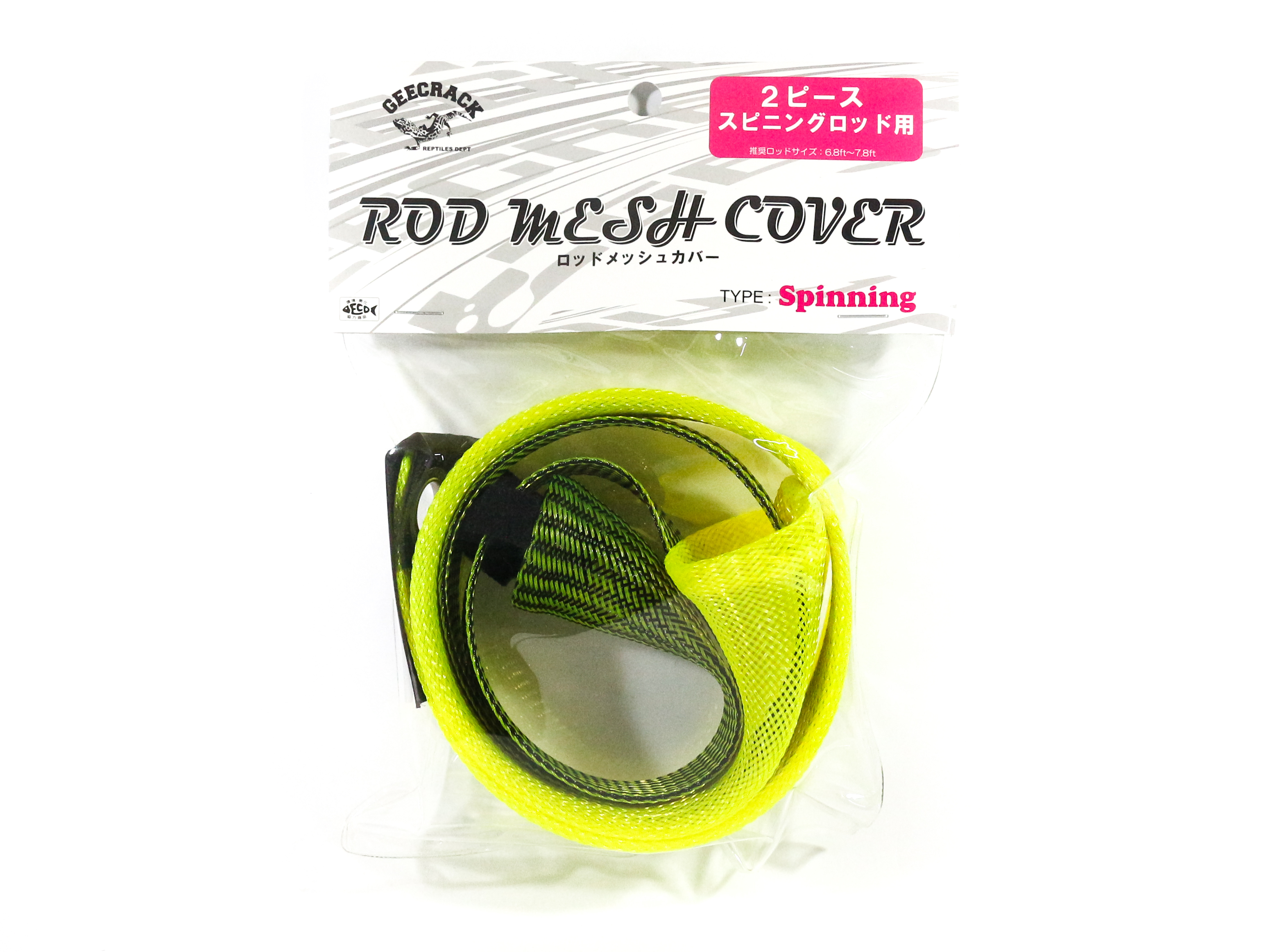 Sale Gee Crack GEE 7172 Rod Mesh Cover Spin 2 Piece 110 - 60 , 40 cm Y (5247)