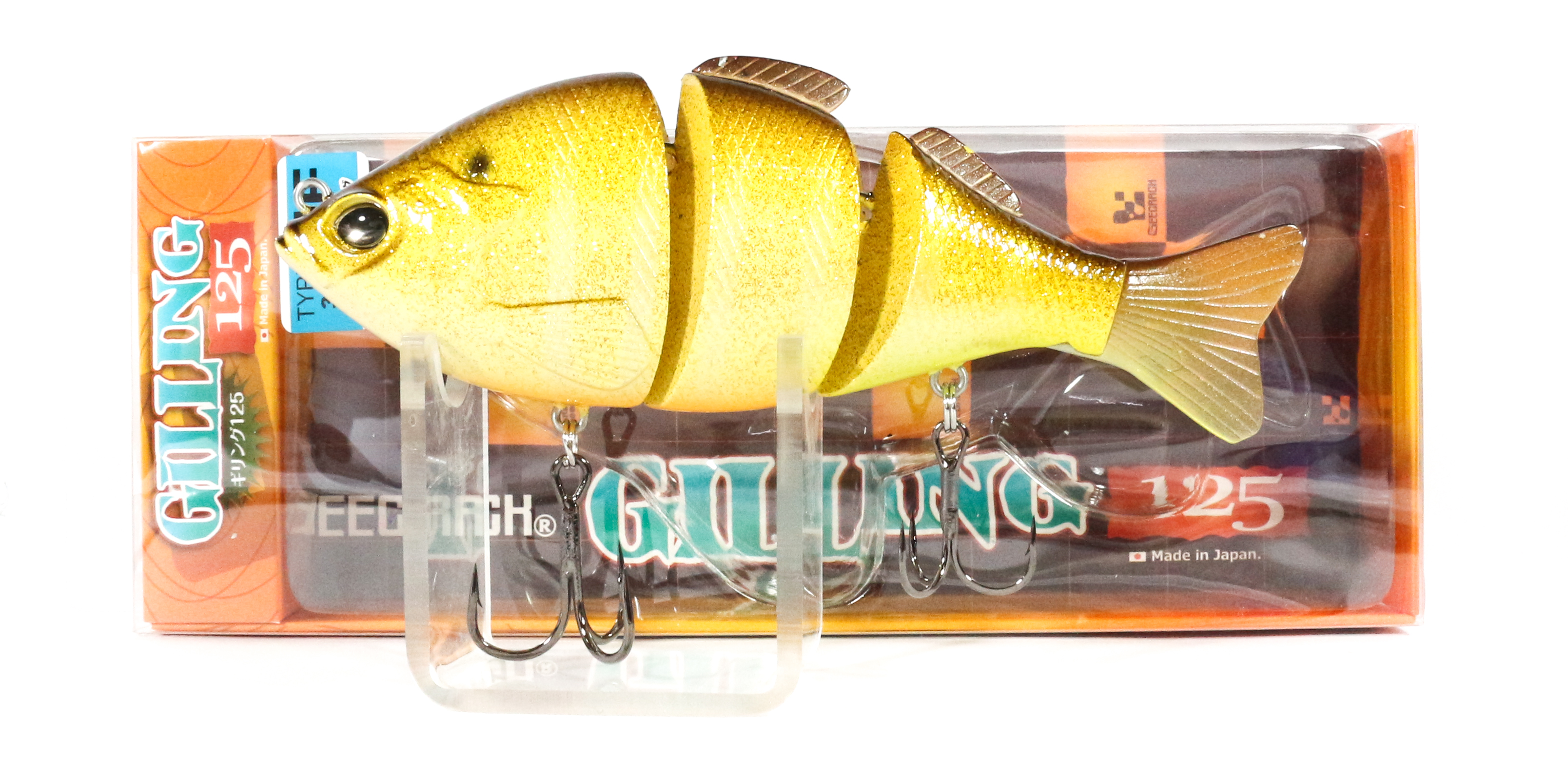Sale Gee Crack Gilling 125 HF High Floating Lure 011 (2056)