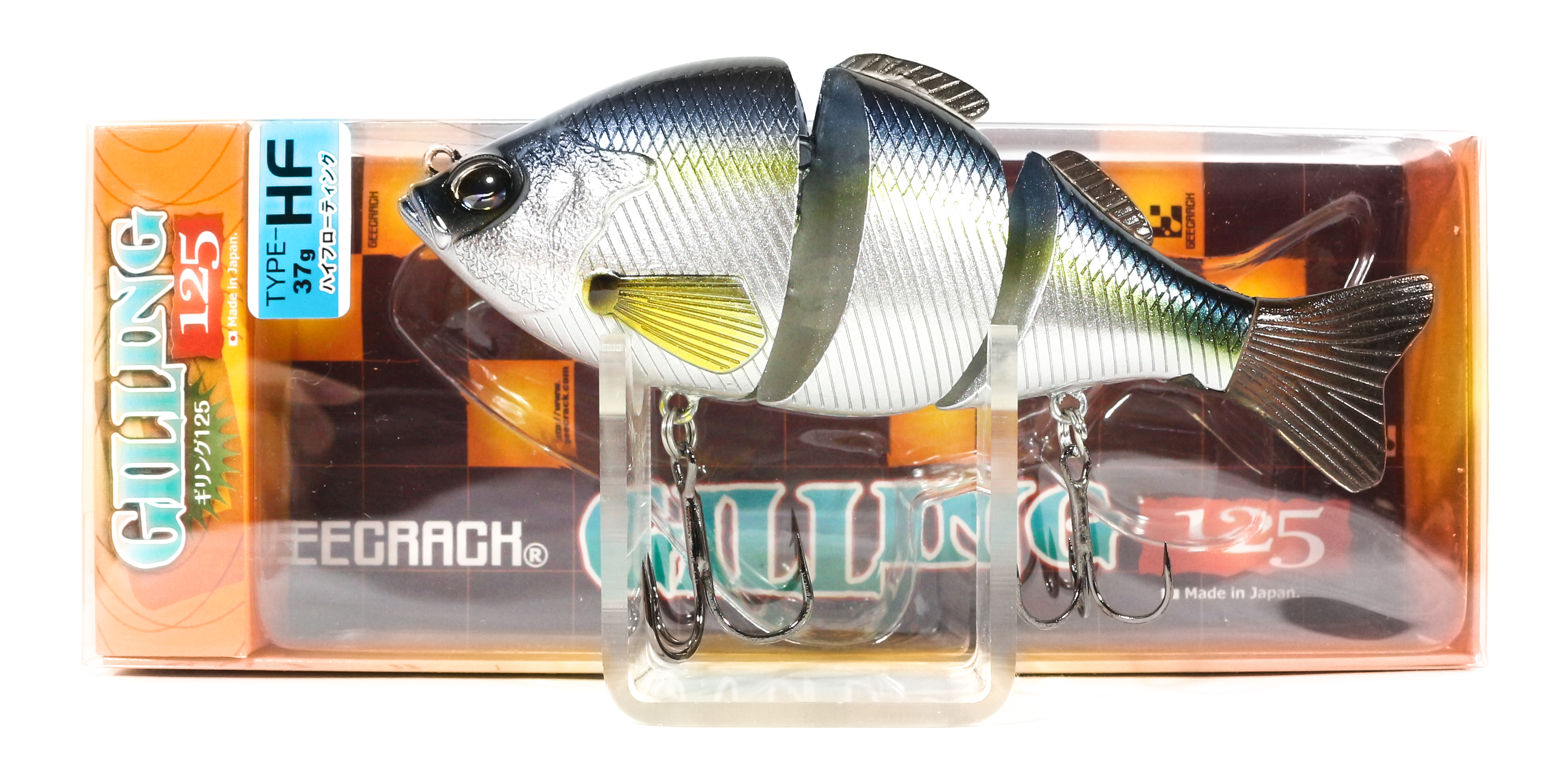 8386 Sale Gee Crack Gilling 125 HF Jointed High Floating Lure 028