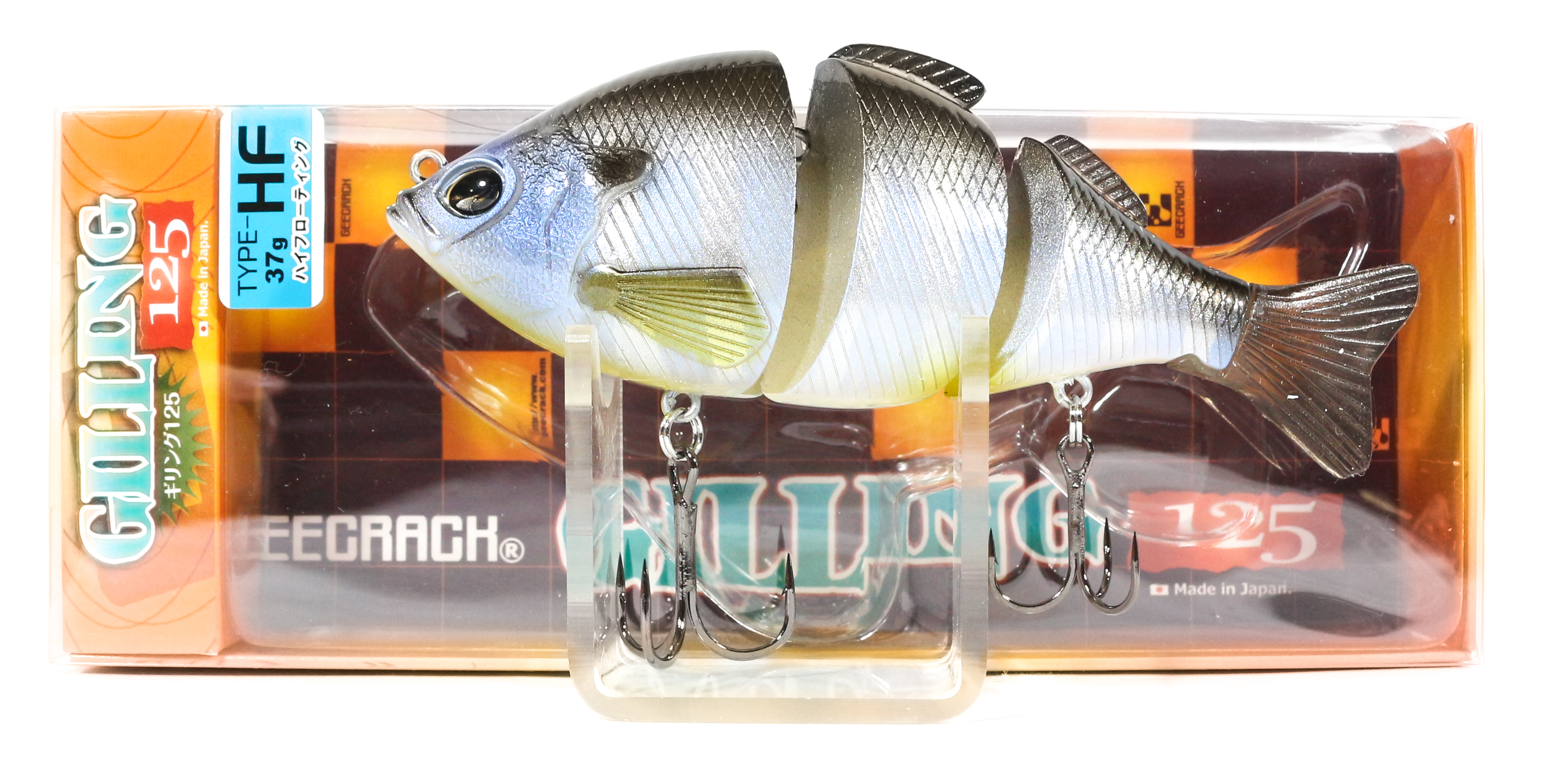 Sale Gee Crack Gilling 125 HF Jointed High Floating Lure 030 (8409)