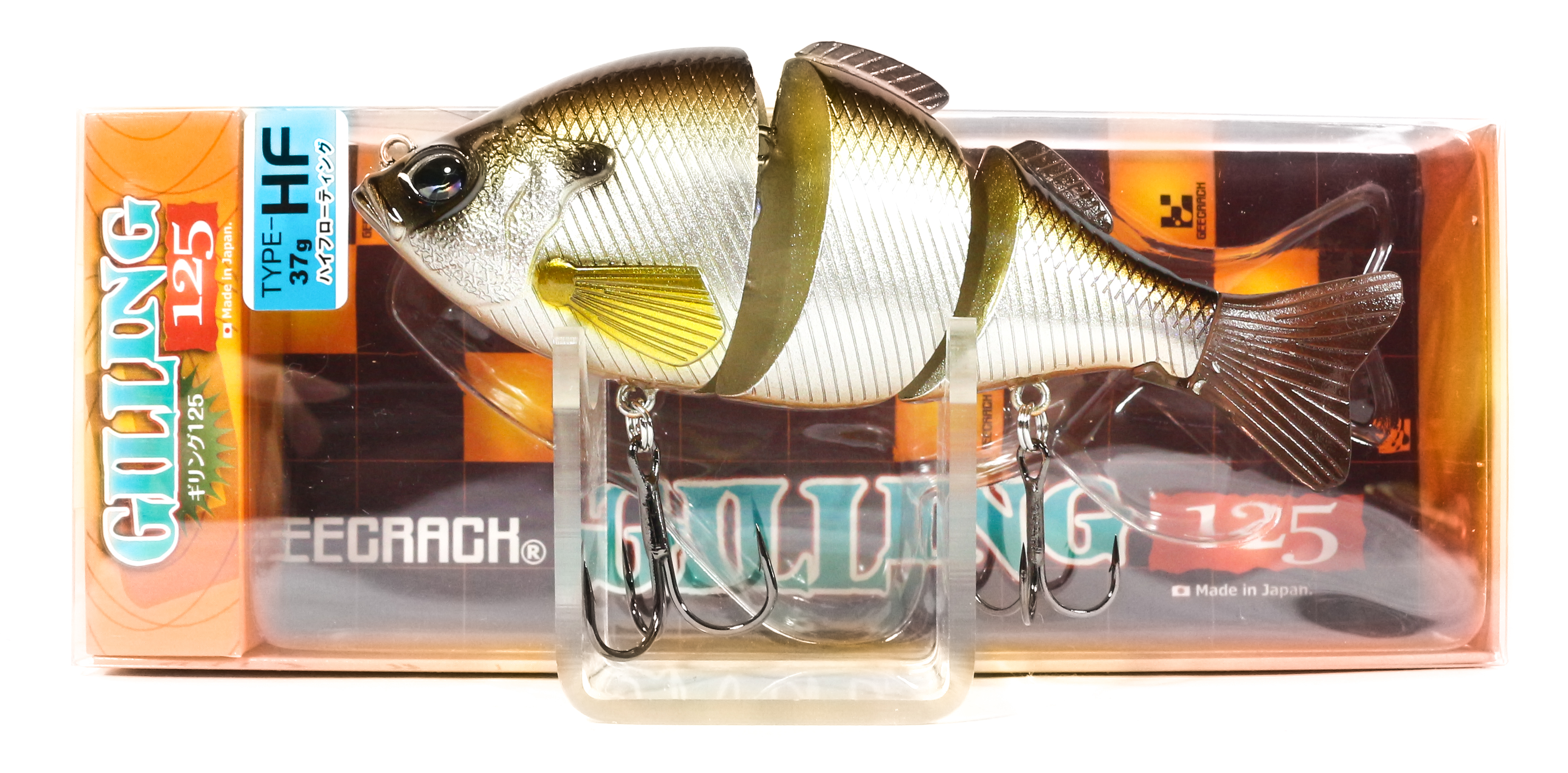 Sale Gee Crack Gilling 125 HF Jointed High Floating Lure 031 (8416)