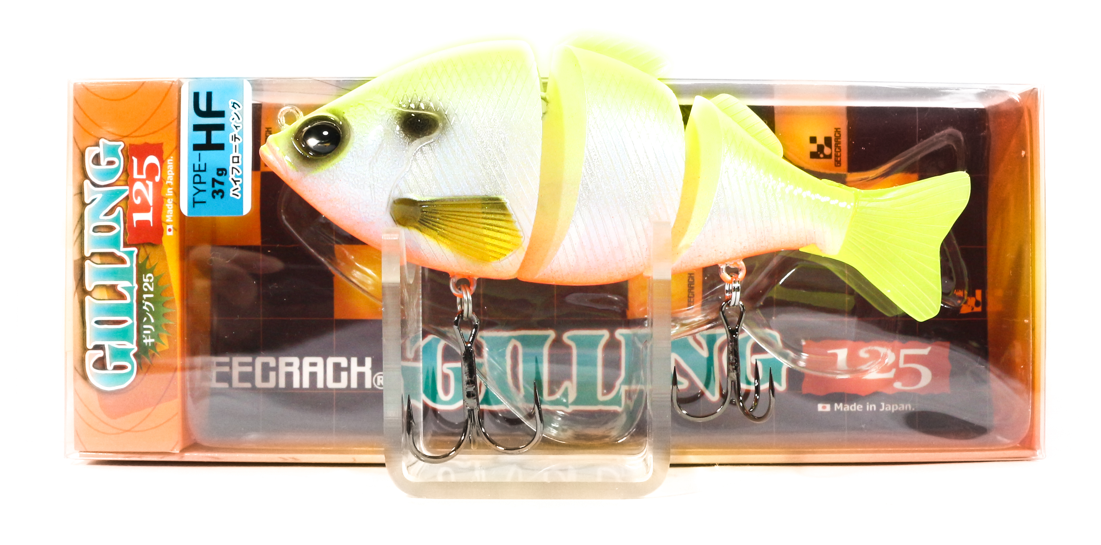 Sale Gee Crack Gilling 125 HF Jointed High Floating Lure 032 (8423)