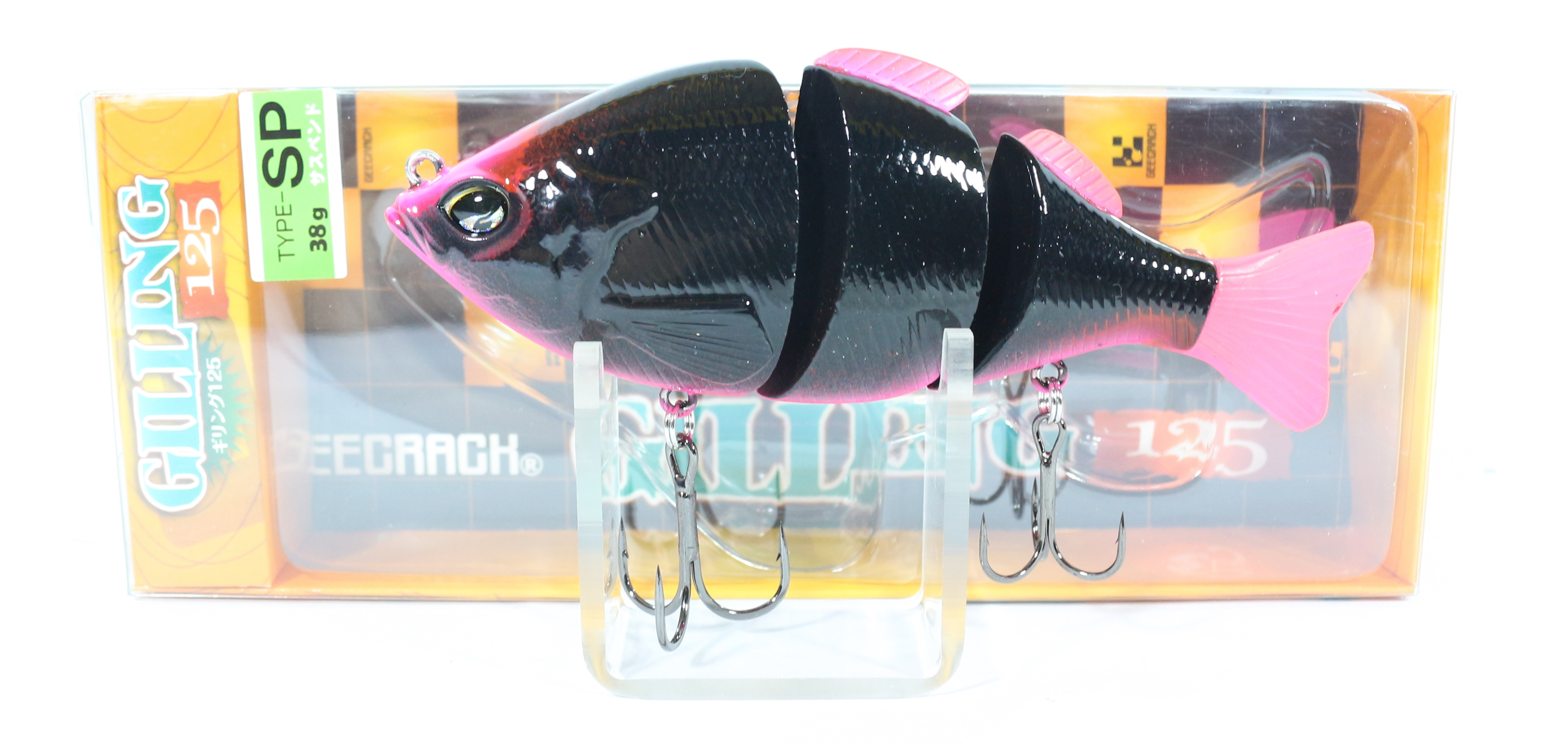 Sale Gee Crack Gilling 125 SP Jointed Suspend Lure 022 (7013)