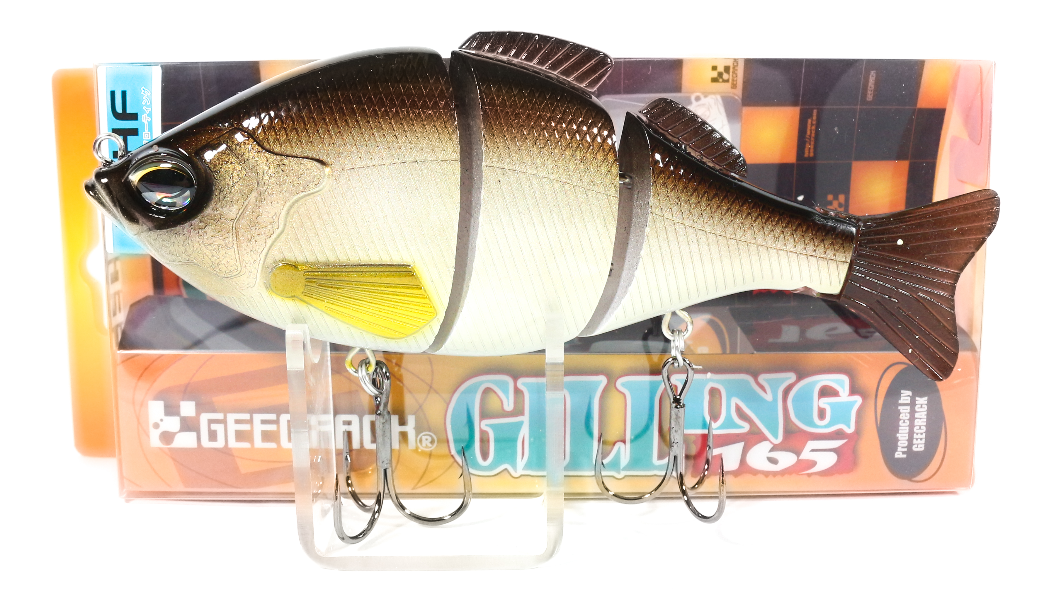 Sale Gee Crack Gilling 165 HF Jointed High Floating Lure 029 (8478)