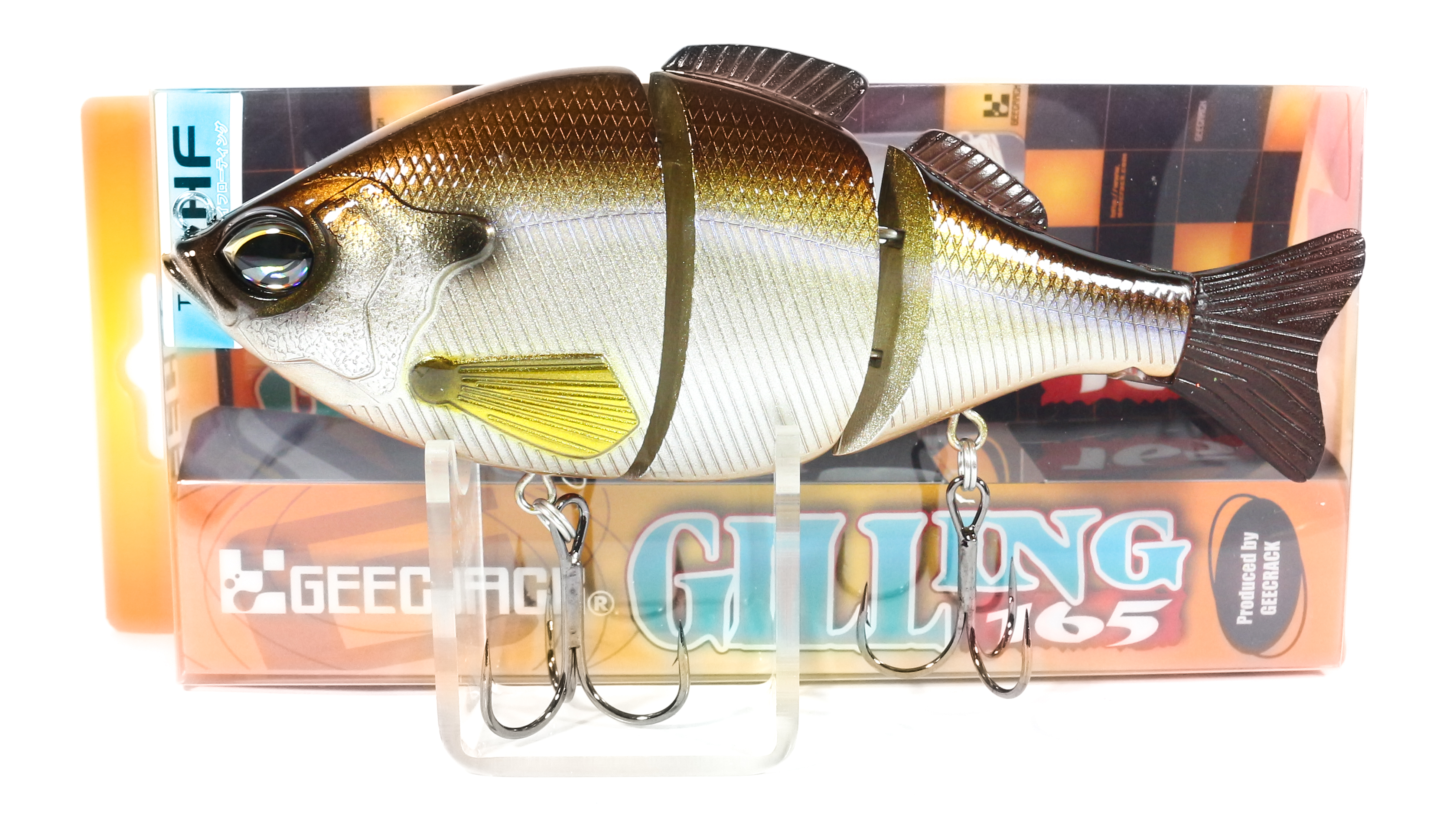 Sale Gee Crack Gilling 165 HF Jointed High Floating Lure 031 (8492)