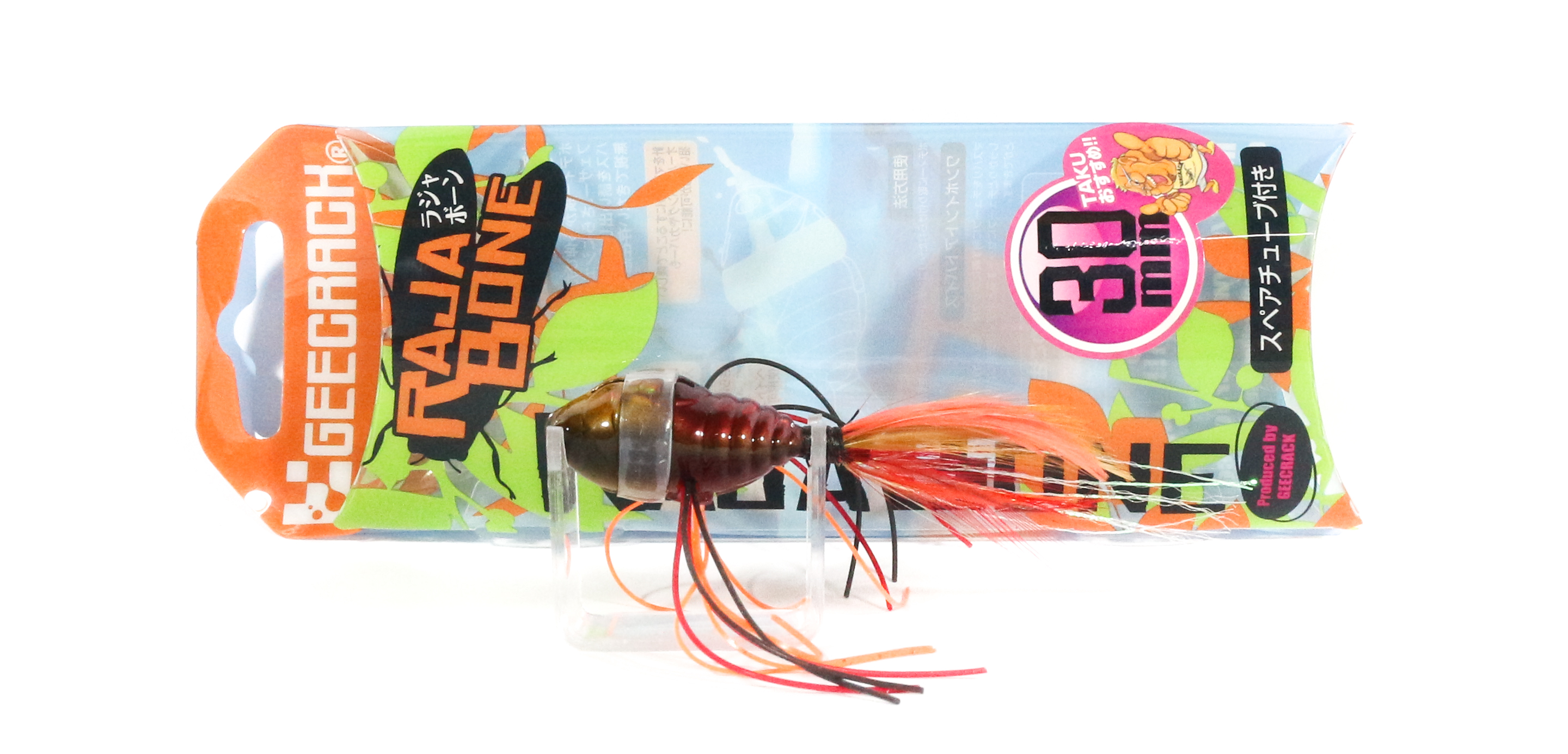 Sale Gee Crack Raja Bone 30 Cicada Floating Lure 004 (2582)