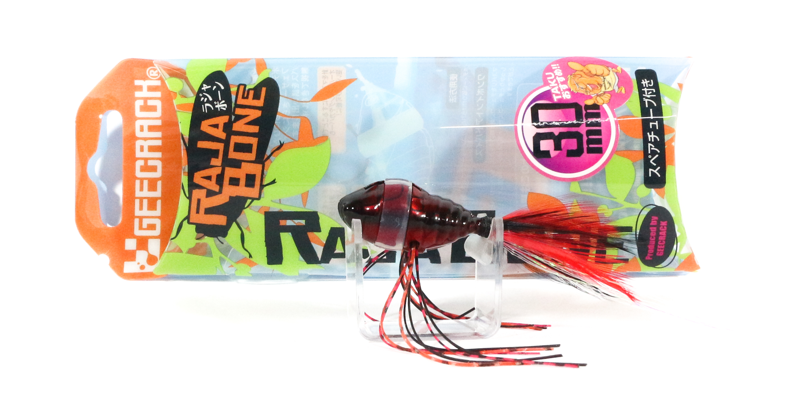 Sale Gee Crack Raja Bone 30 Cicada Floating Lure 020 (7778)