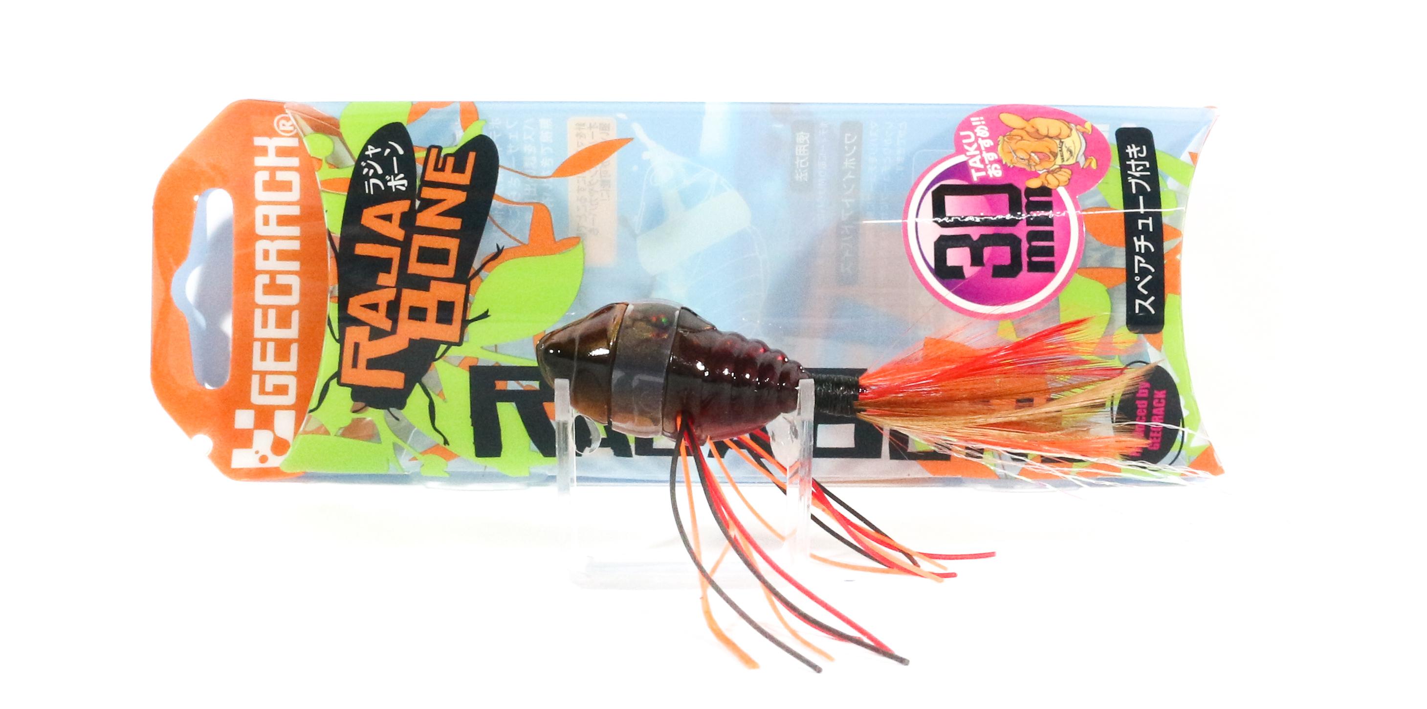 Sale Gee Crack Raja Bone 35 Cicada Floating Lure 004 (2667)