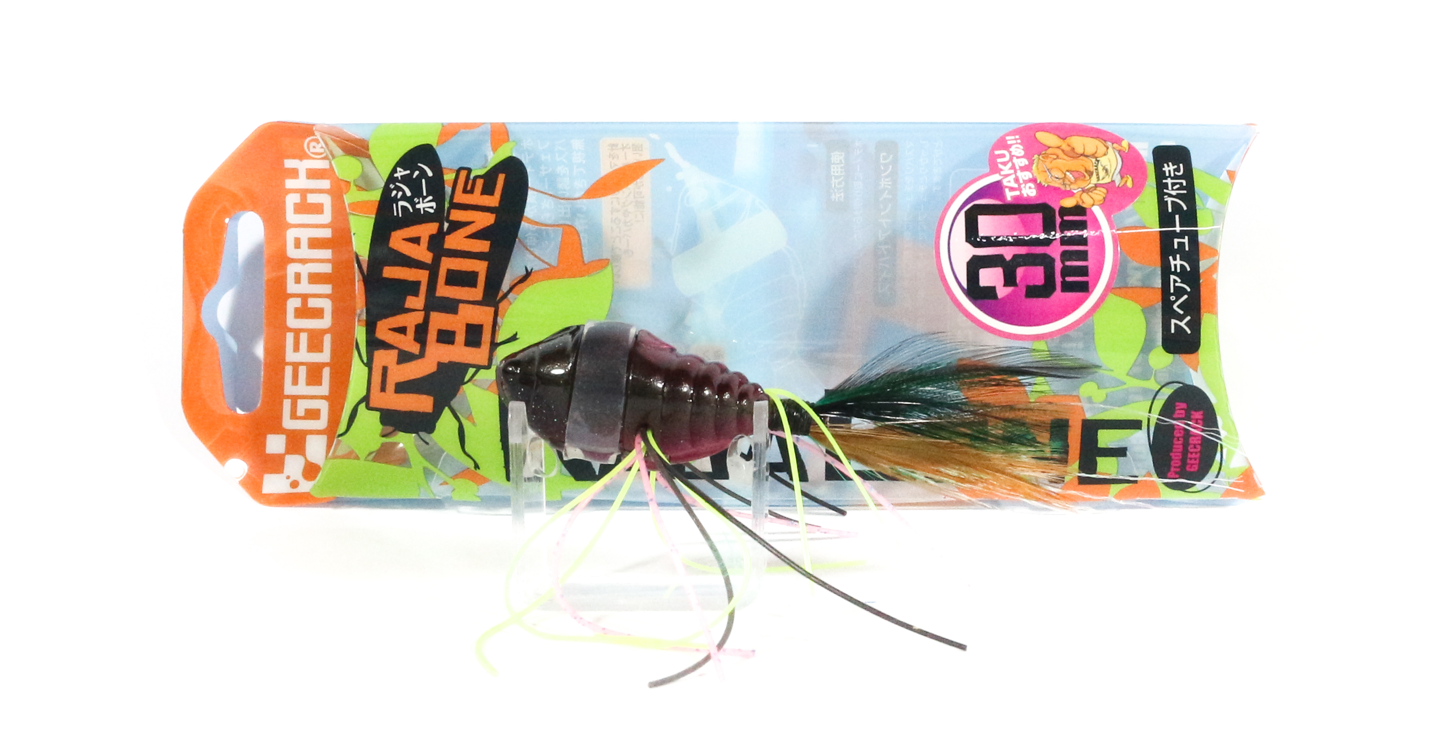 Sale Gee Crack Raja Bone 35 Cicada Floating Lure 006 (2681)