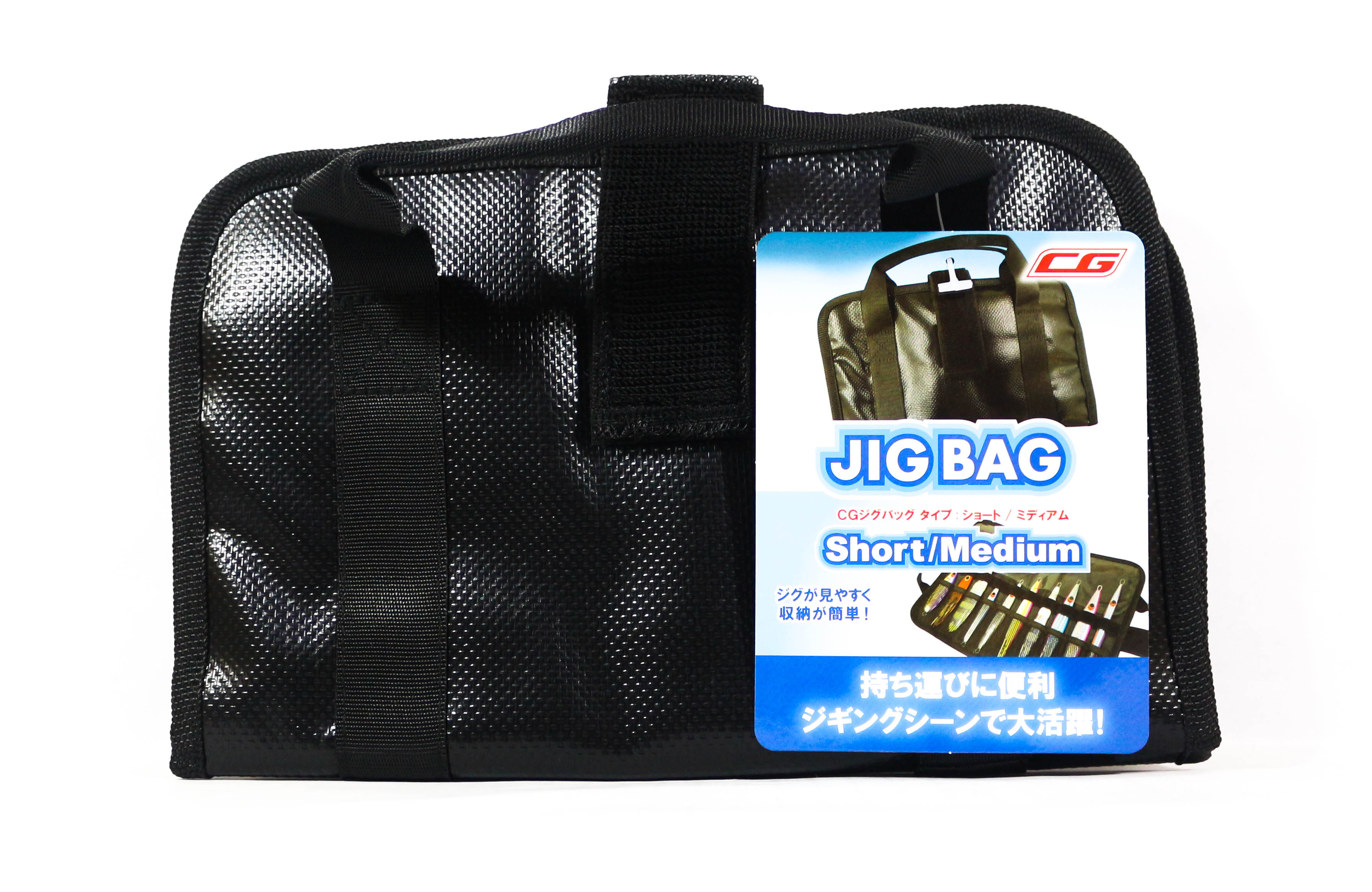 Golden Mean CG Jig Bag Short/Medium 240 x 320mm (4361)
