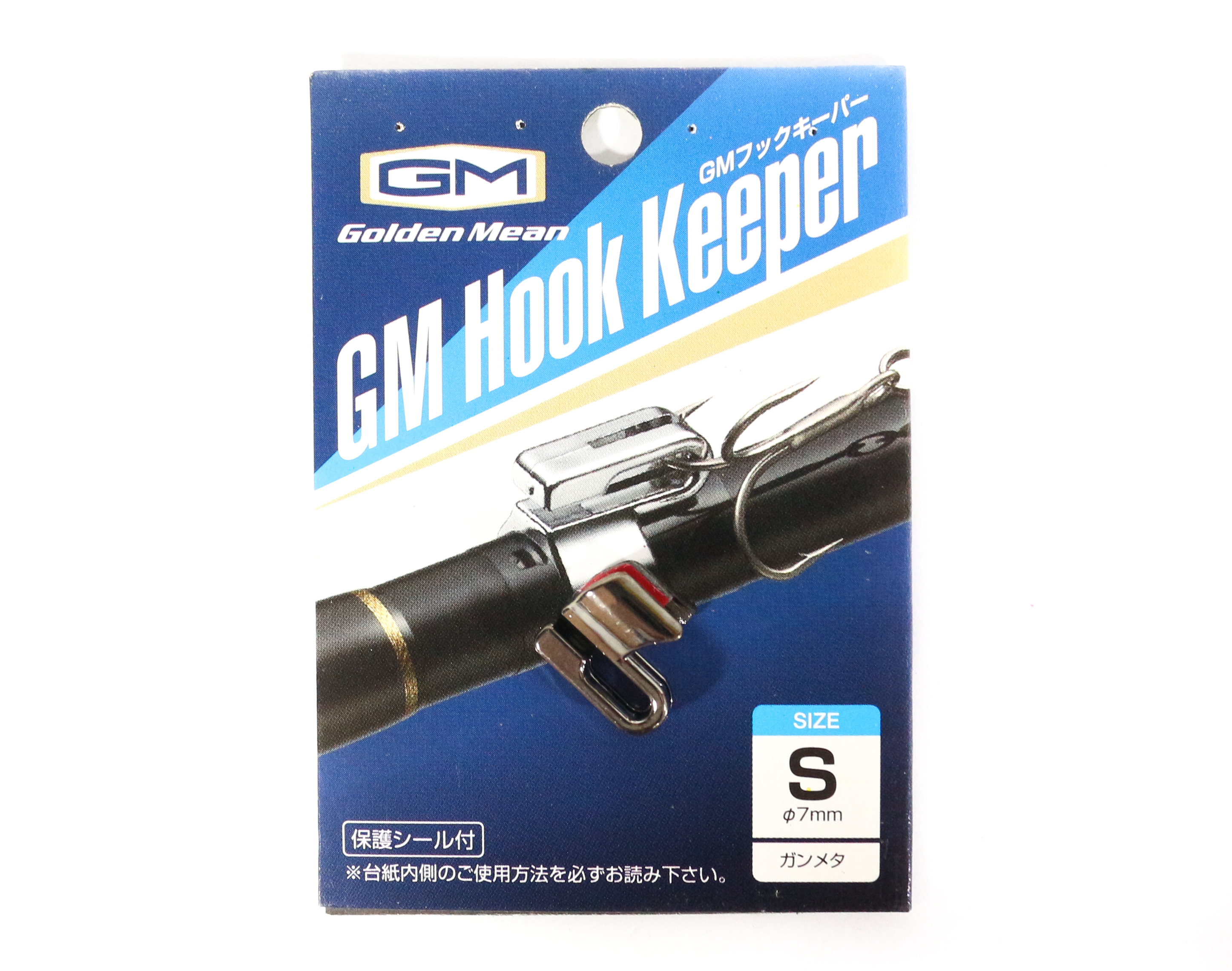 Golden Mean Hook Keeper Rod Attachment Adjustable Size S Gunmetal (0769)
