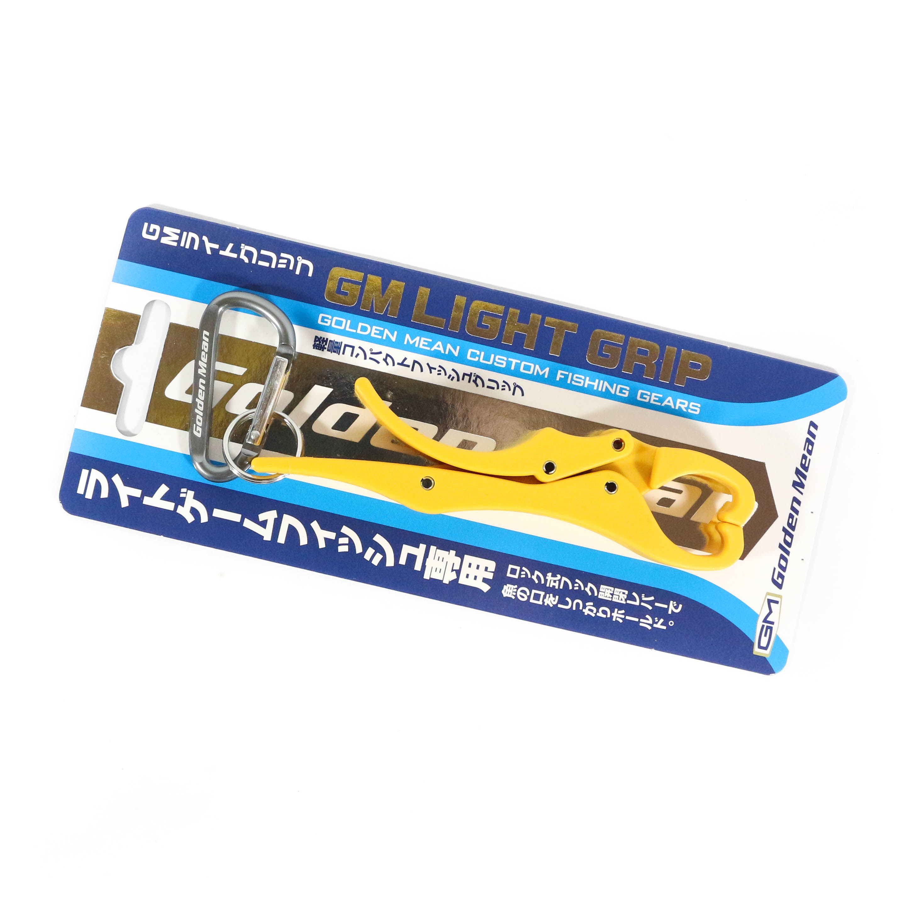 Golden Mean Grip GM Light Fish Grip 125 mm 35 grams Yellow (5849)