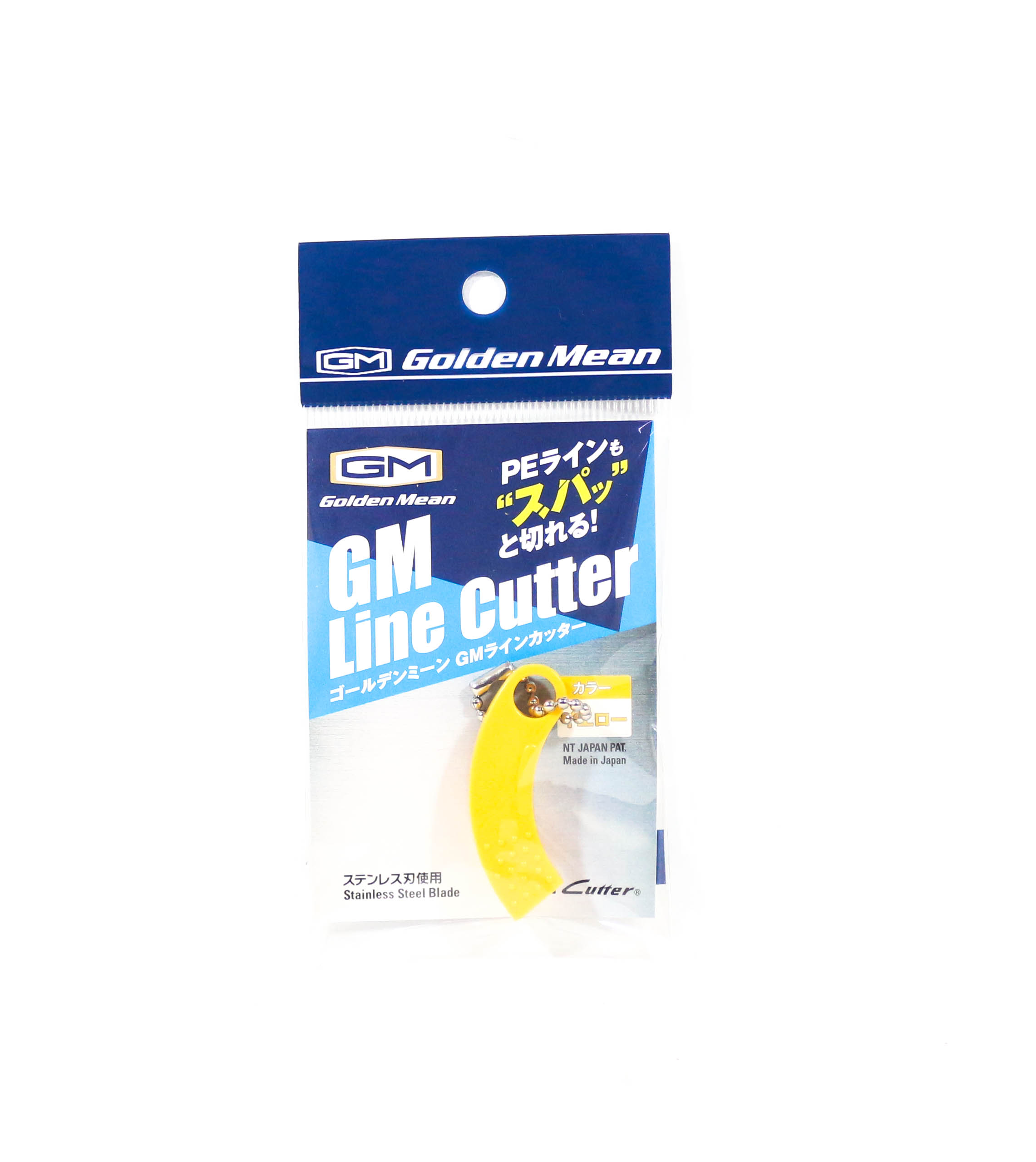 Golden Mean GM Line Cutter Yellow (2053)