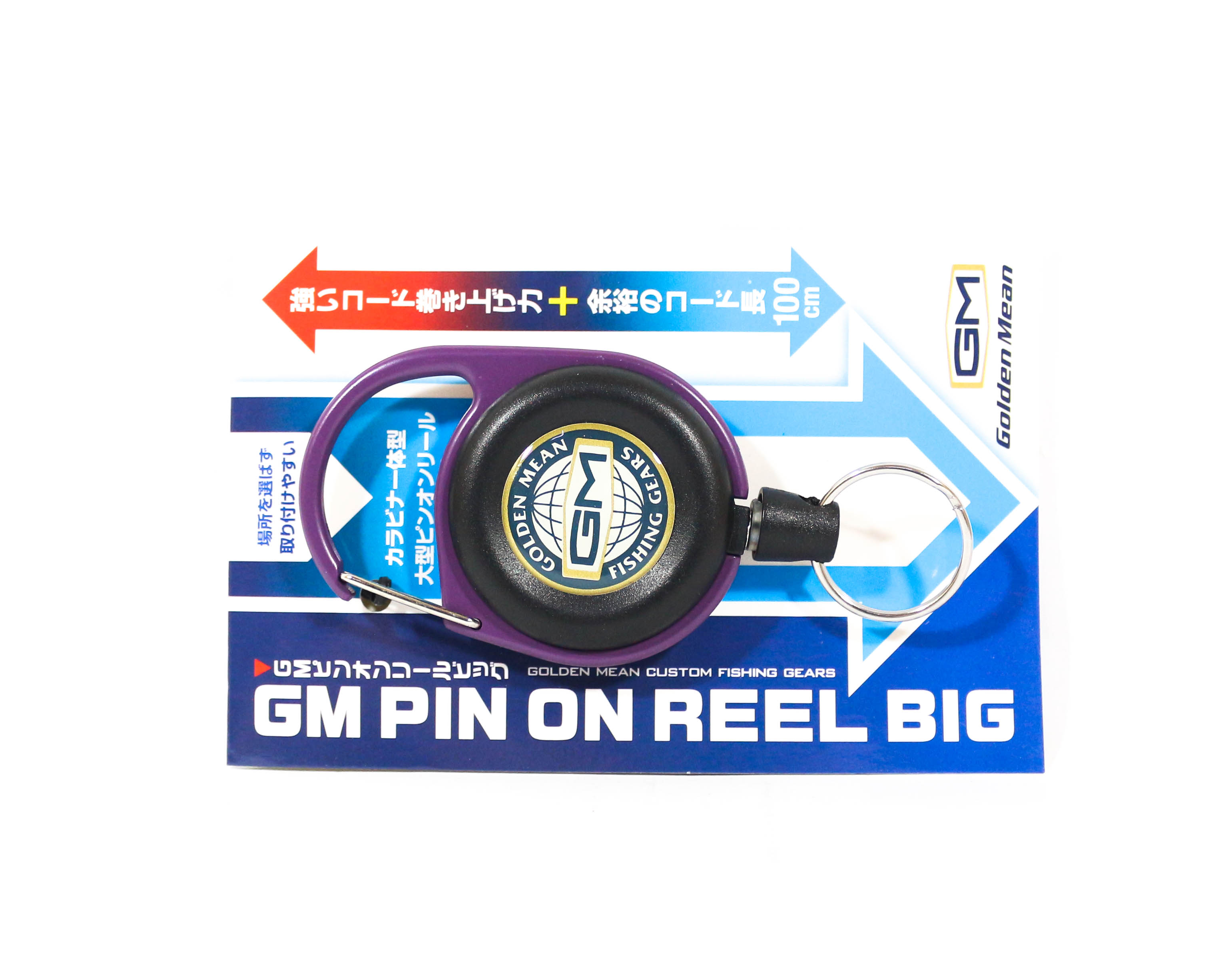 Golden Mean GM Pin on Reel Big Carabina 100cm Purple (6204)