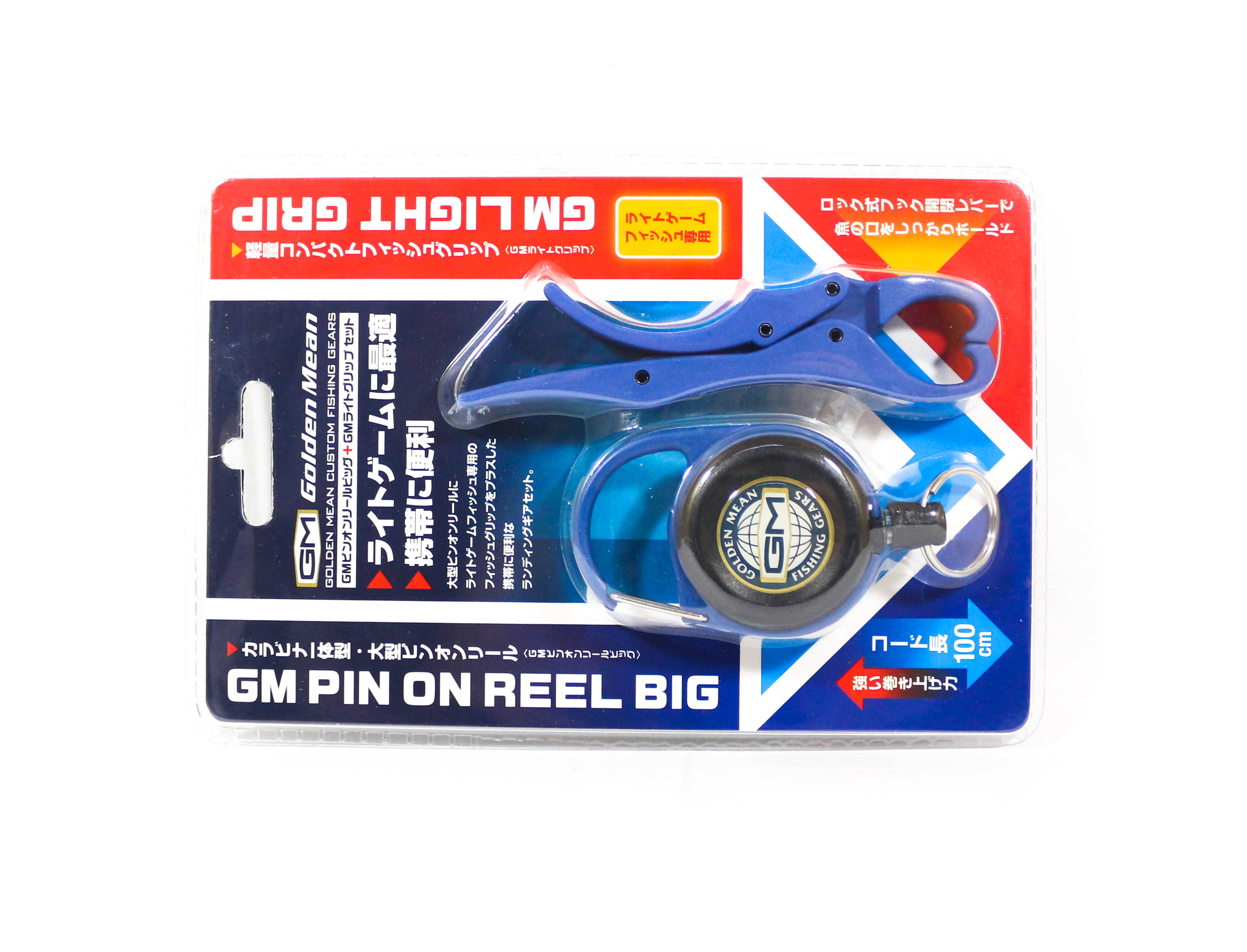 Golden Mean GM Pin on Reel Big Carabina 100cm with Light Grip Blue (6235)