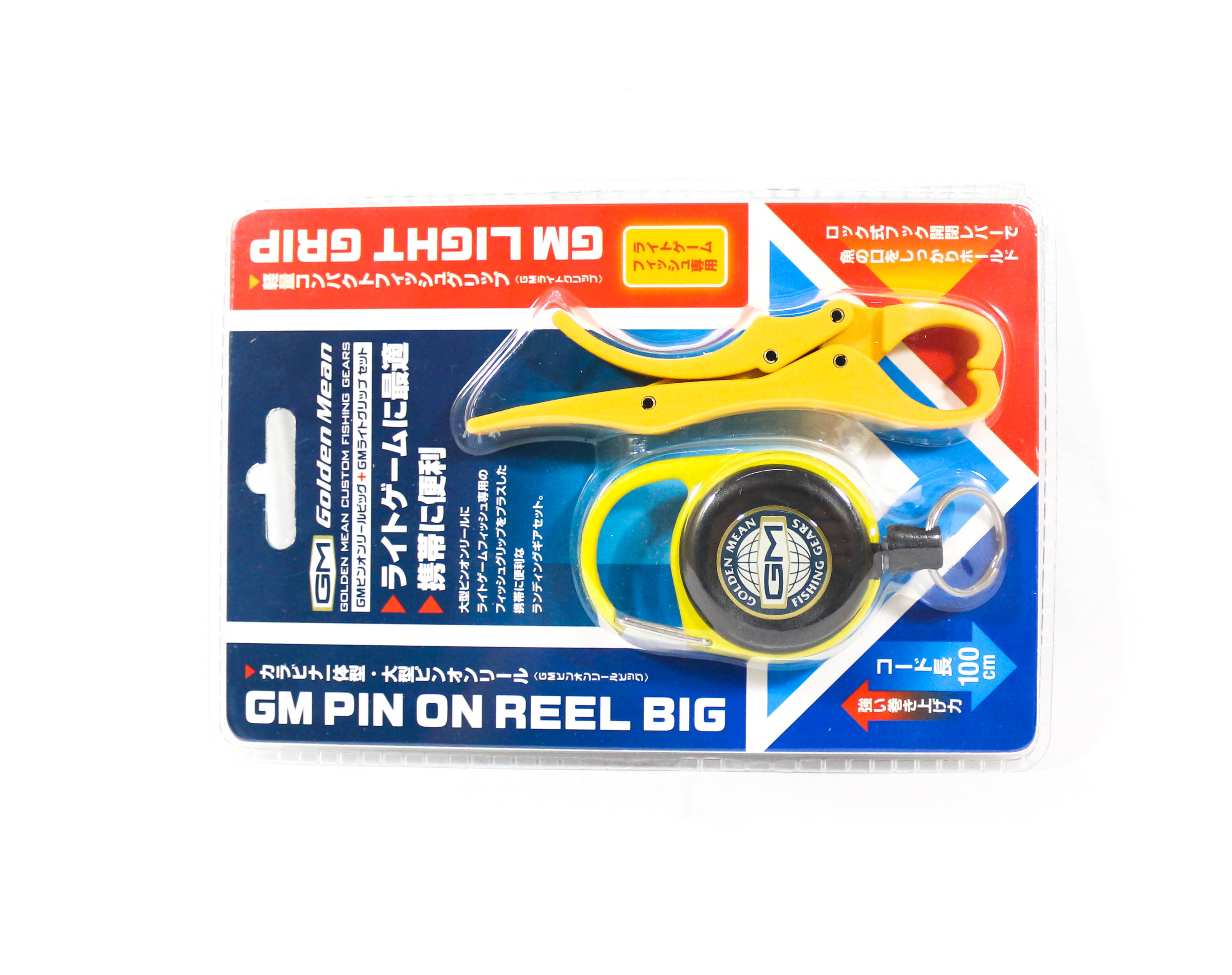Golden Mean GM Pin on Reel Big Carabina 100cm with Light Grip Yellow (6242)