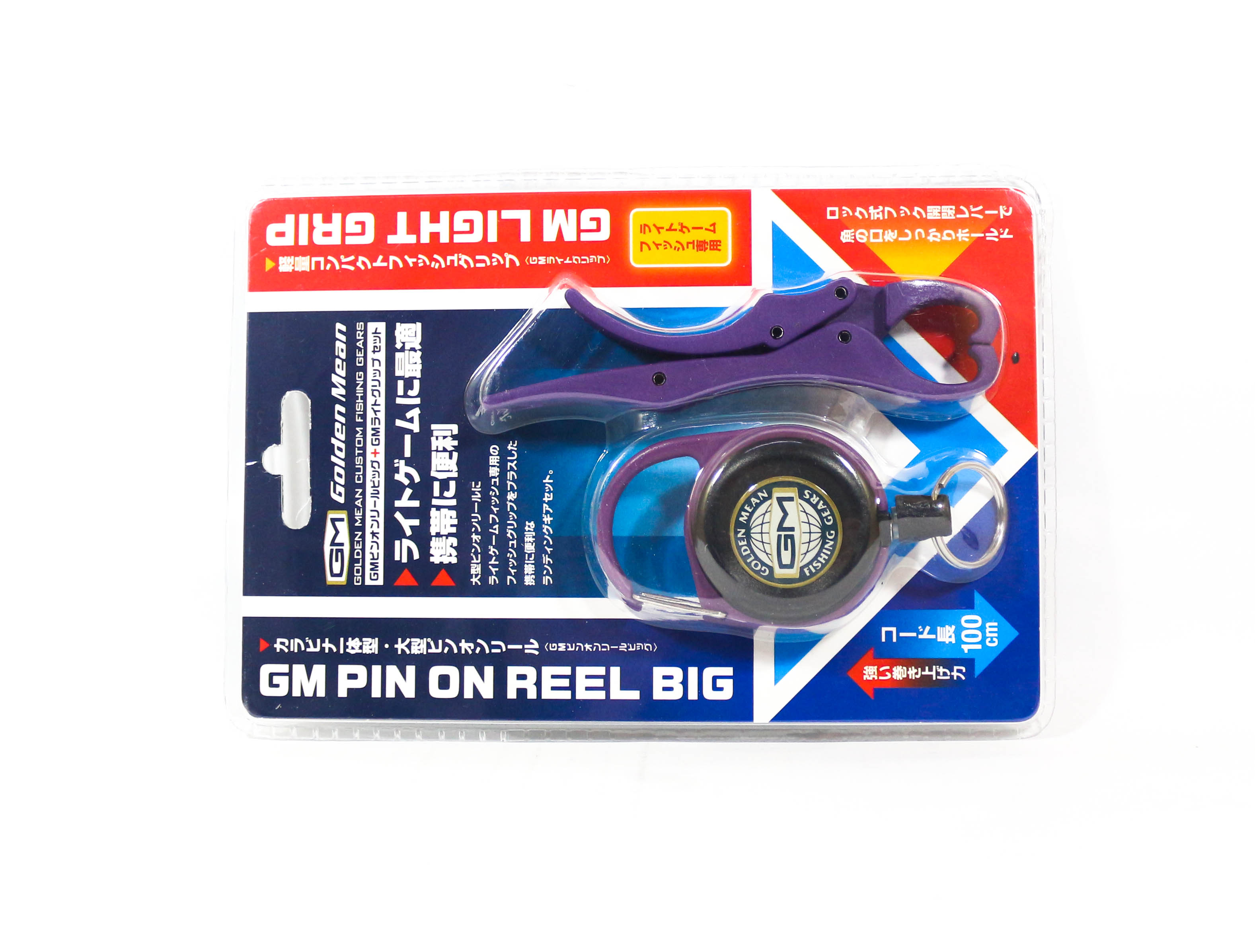 Golden Mean GM Pin on Reel Big Carabina 100cm with Light Grip Purple (6259)