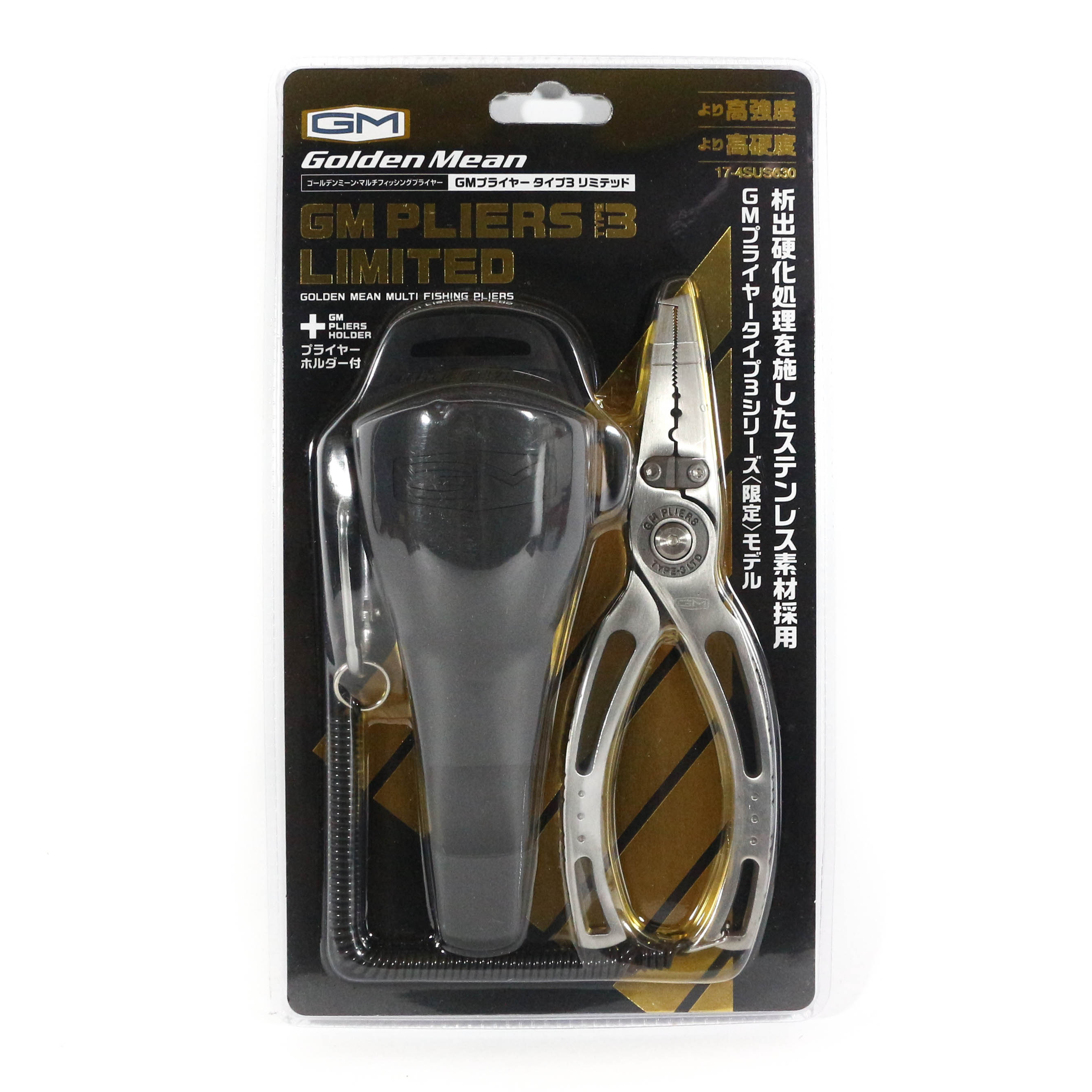 Golden Mean Fishing Pliers and Holder Type 3 Limited (4323)