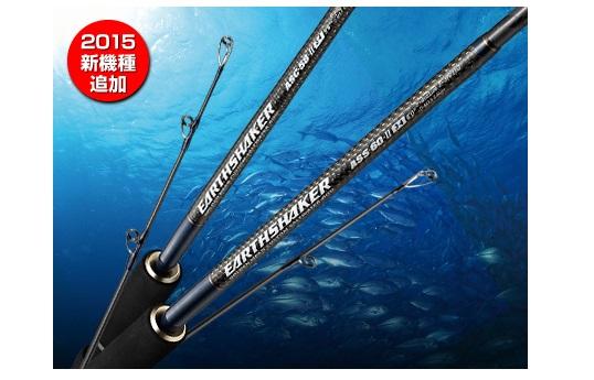 Sale Golden Mean Jigging Rod Spinning Model ASS-52-II (0622)