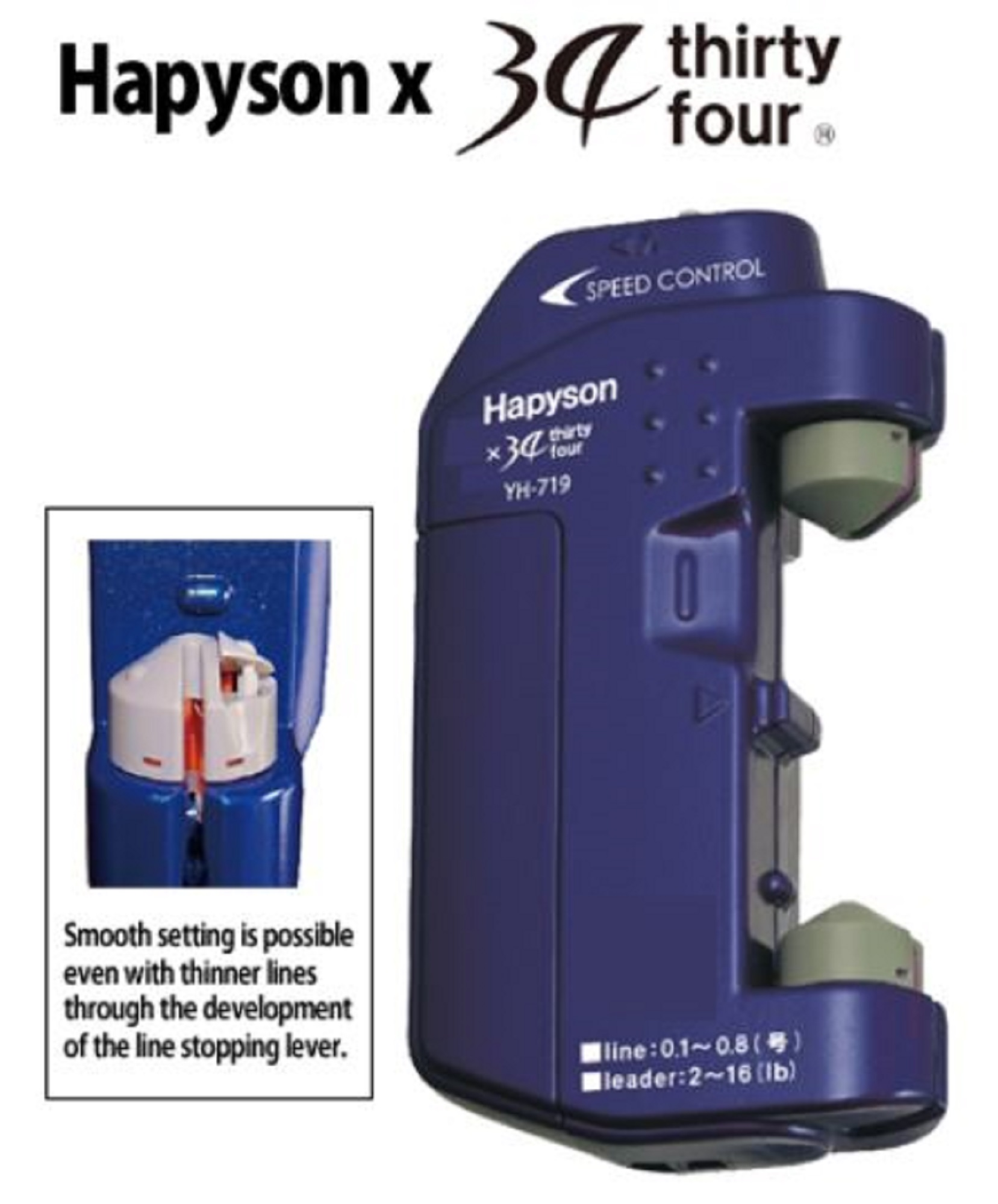 Hapyson YH-719 Line Twister P.E 0.1-0.8 Blue (2683)