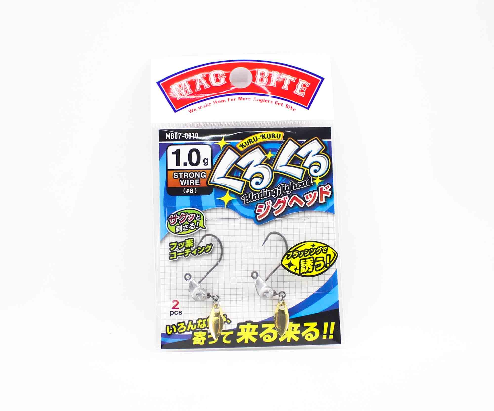Harimitsu Mag bite Jighead KuruKuru Blading 1 grams size 8 (7031)