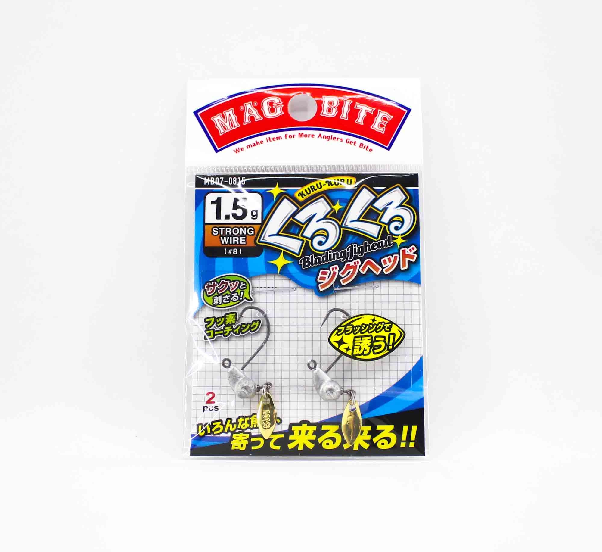 Harimitsu Mag bite Jighead KuruKuru Blading 1.5 grams size 8 (7048)