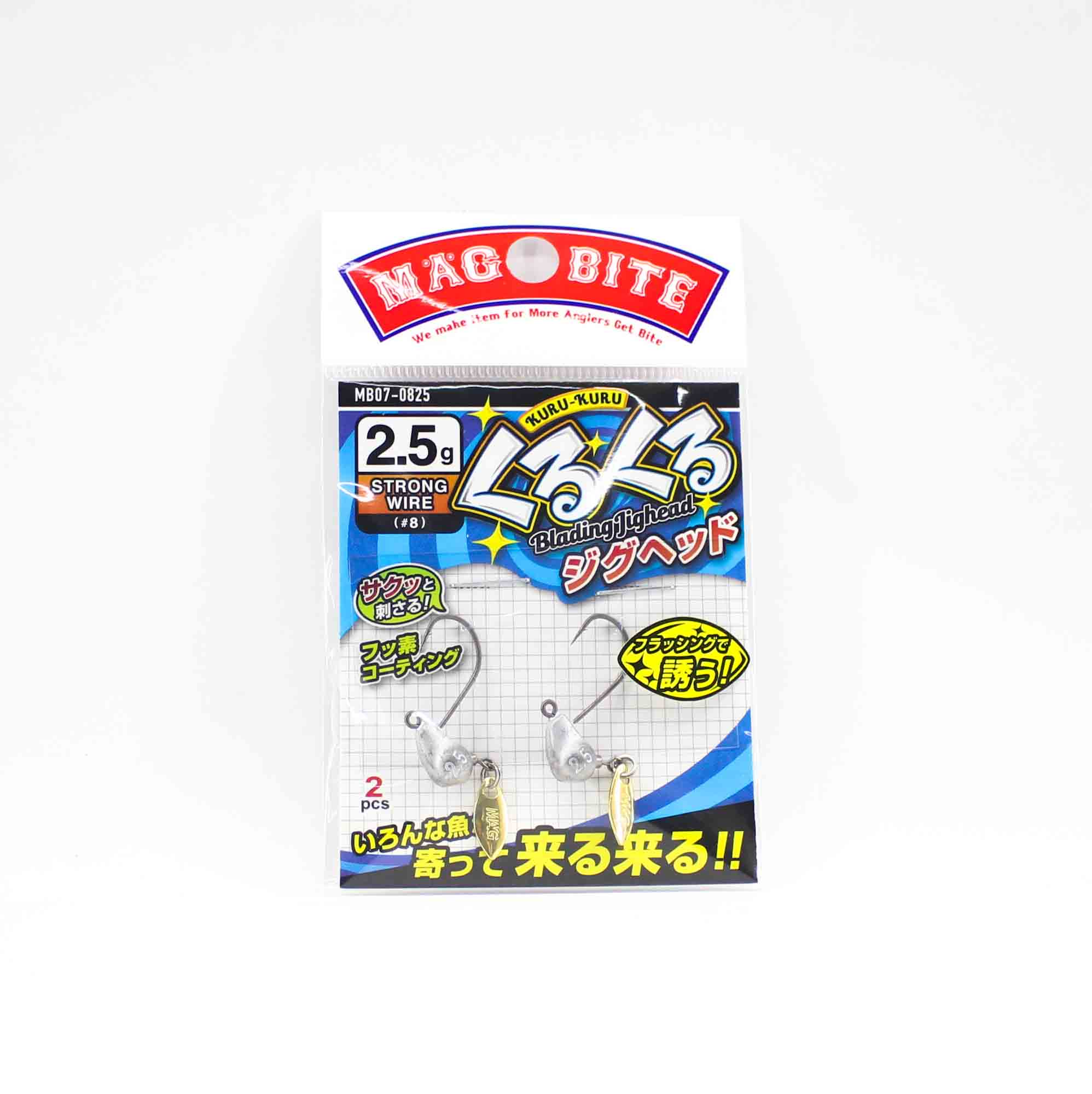 Harimitsu Mag bite Jighead KuruKuru Blading 2.5 grams size 8 (7062)