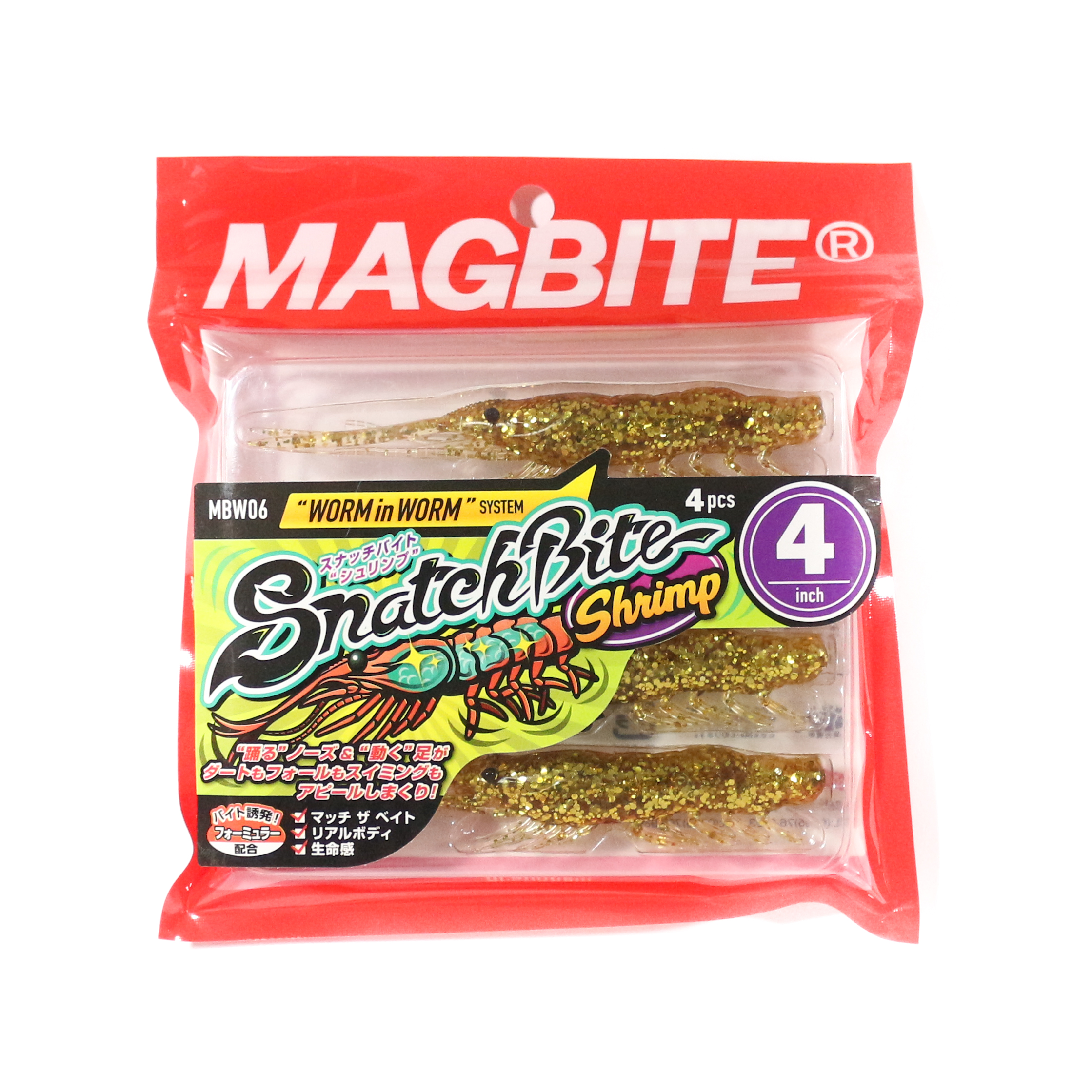 Harimitsu Mag Bite Snatch Shrimp 4 Inch 4 per pack 02 (5075)