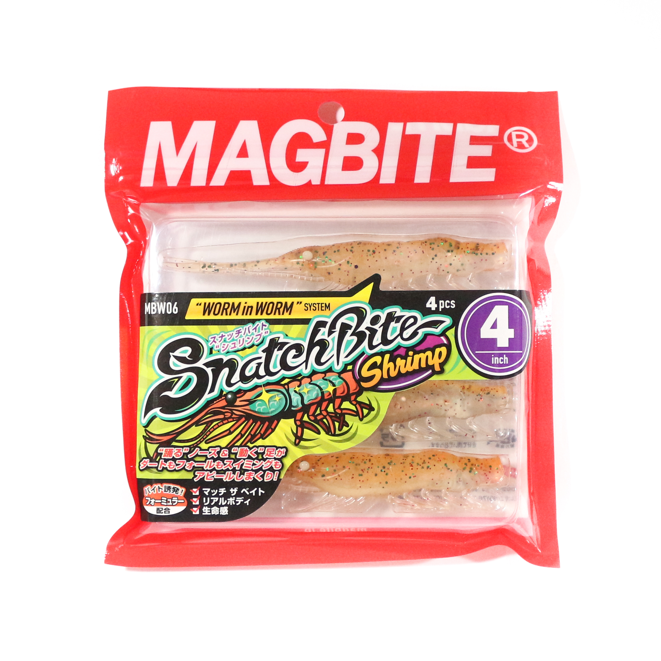 Harimitsu Mag Bite Snatch Shrimp 4 Inch 4 per pack 04 (5099)