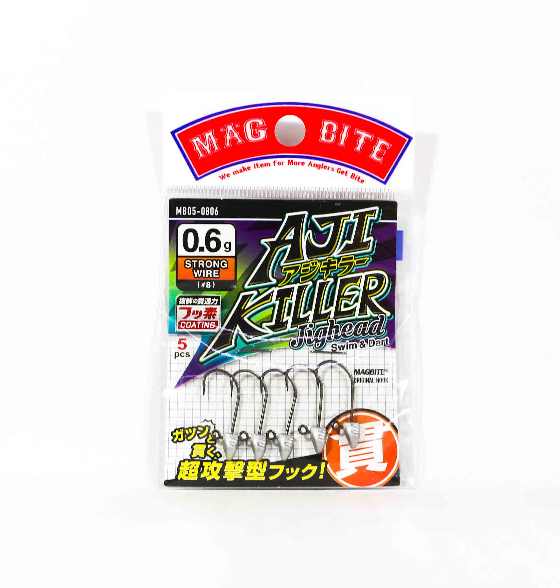 Harimitsu Mag bite Jighead Aji Killer 0.6 grams size 8 (5983)