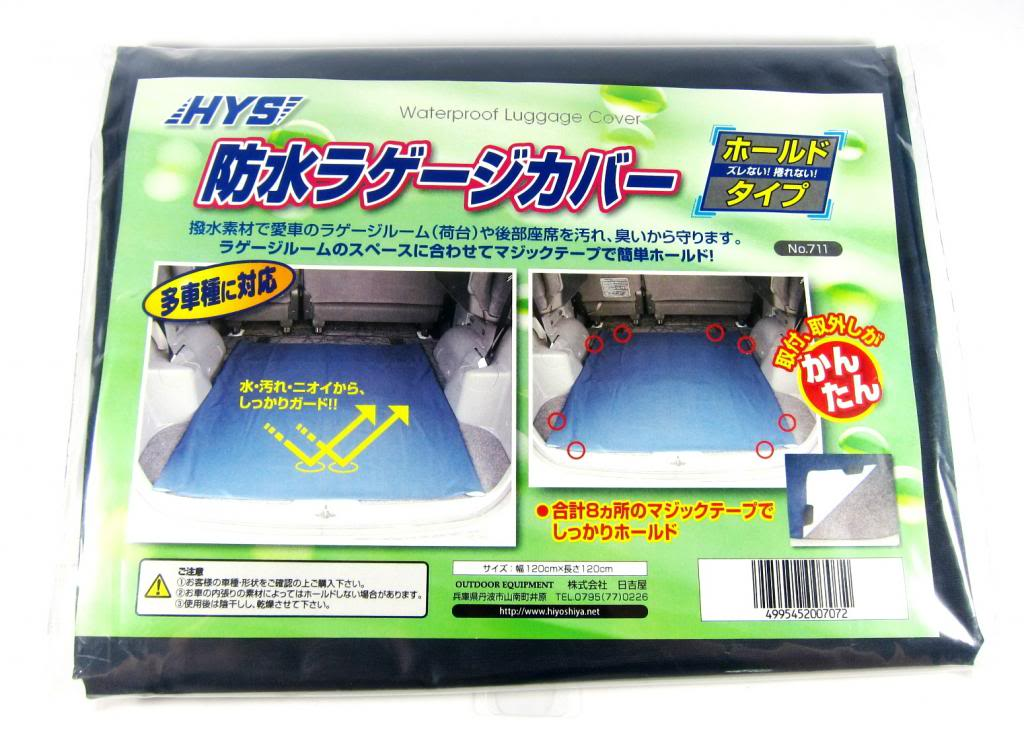 Hiyoshiya Five Two 711 Water Proof Luggage Cover Car Boot 120x120mm (7072)