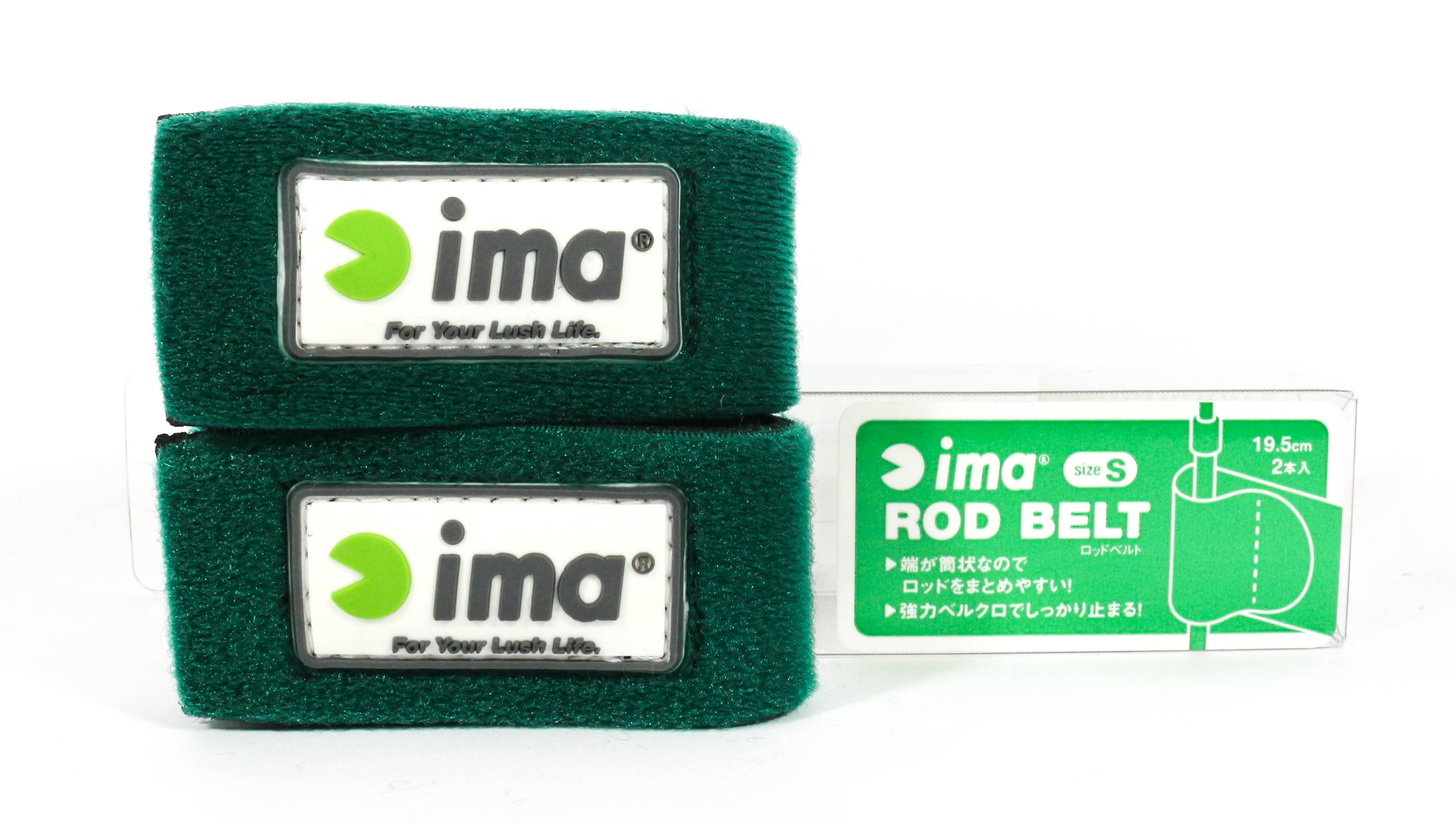 Sale Ima Rod Belt Strap Size S 2 Piece Pack Green (2546)