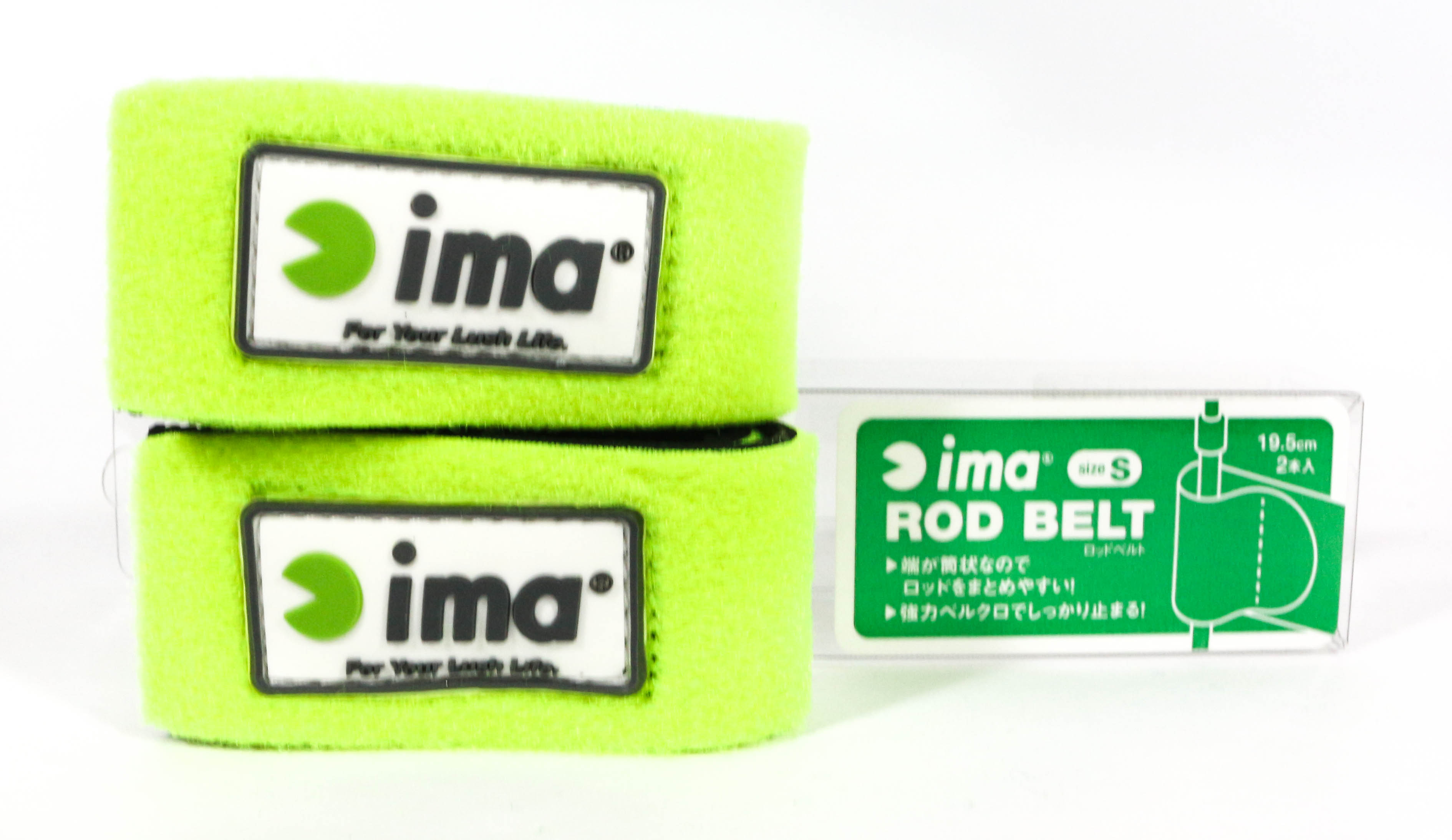 Sale Ima Rod Belt Strap Size S 2 Piece Pack Lime (2553)